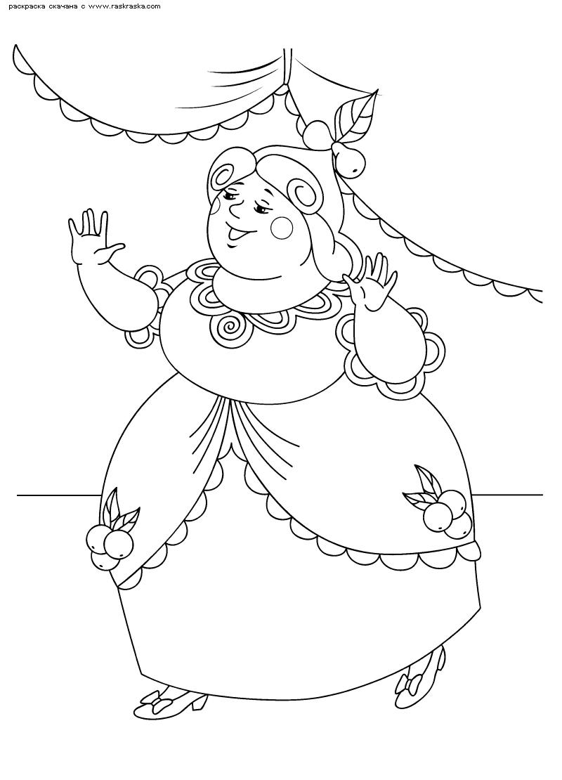 Раскраска Сводная сестра Золушка. Раскраска Раскраски из отечественных мультфильмов скачать бесплатно