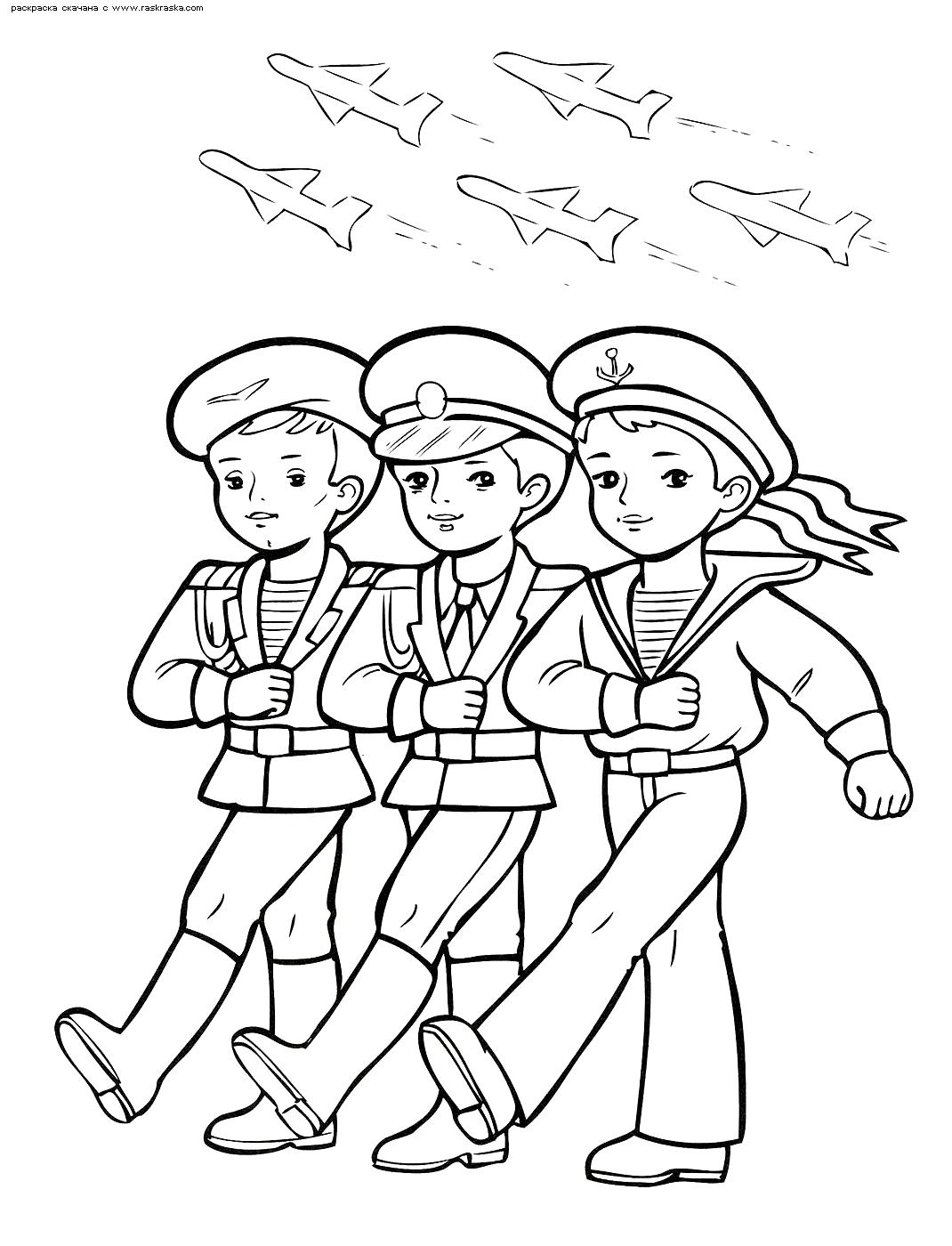 Раскраска Парад. Раскраска солдаты, парад