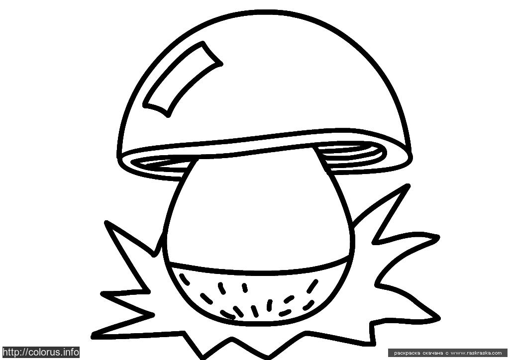 Раскраска Гриб. Раскраска Раскраска гриб для маленьких детей, раскраска для малышей гриб, простая раскраска гриба