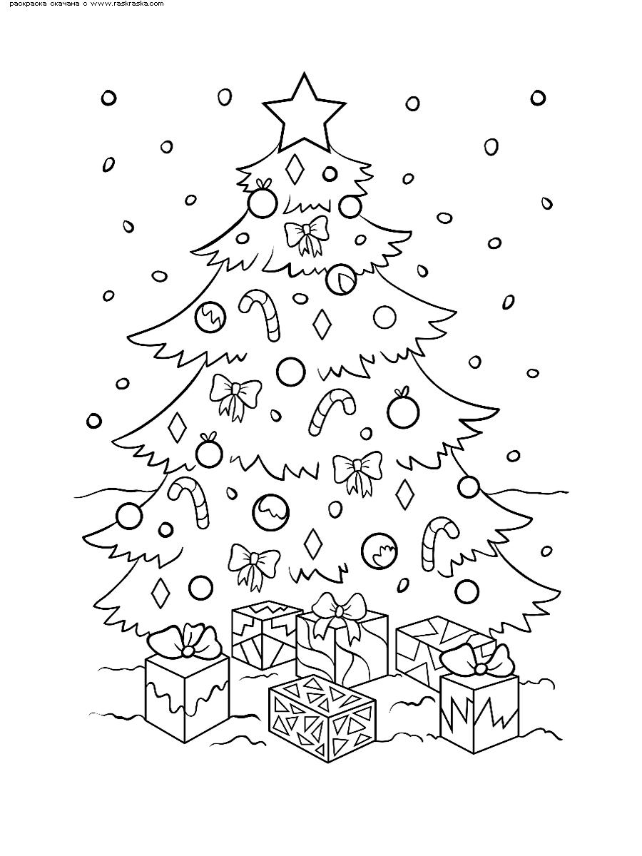 Раскраска Новогодняя елка с подарками. Раскраска елка, подарки, новый год