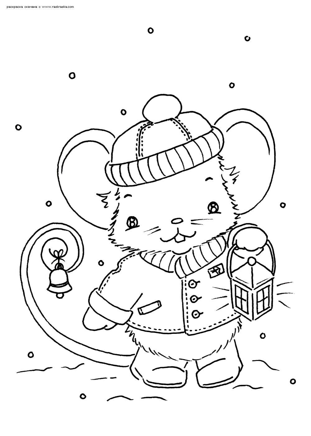 Раскраска Новогодний мышонок. Раскраска мышь, крыса