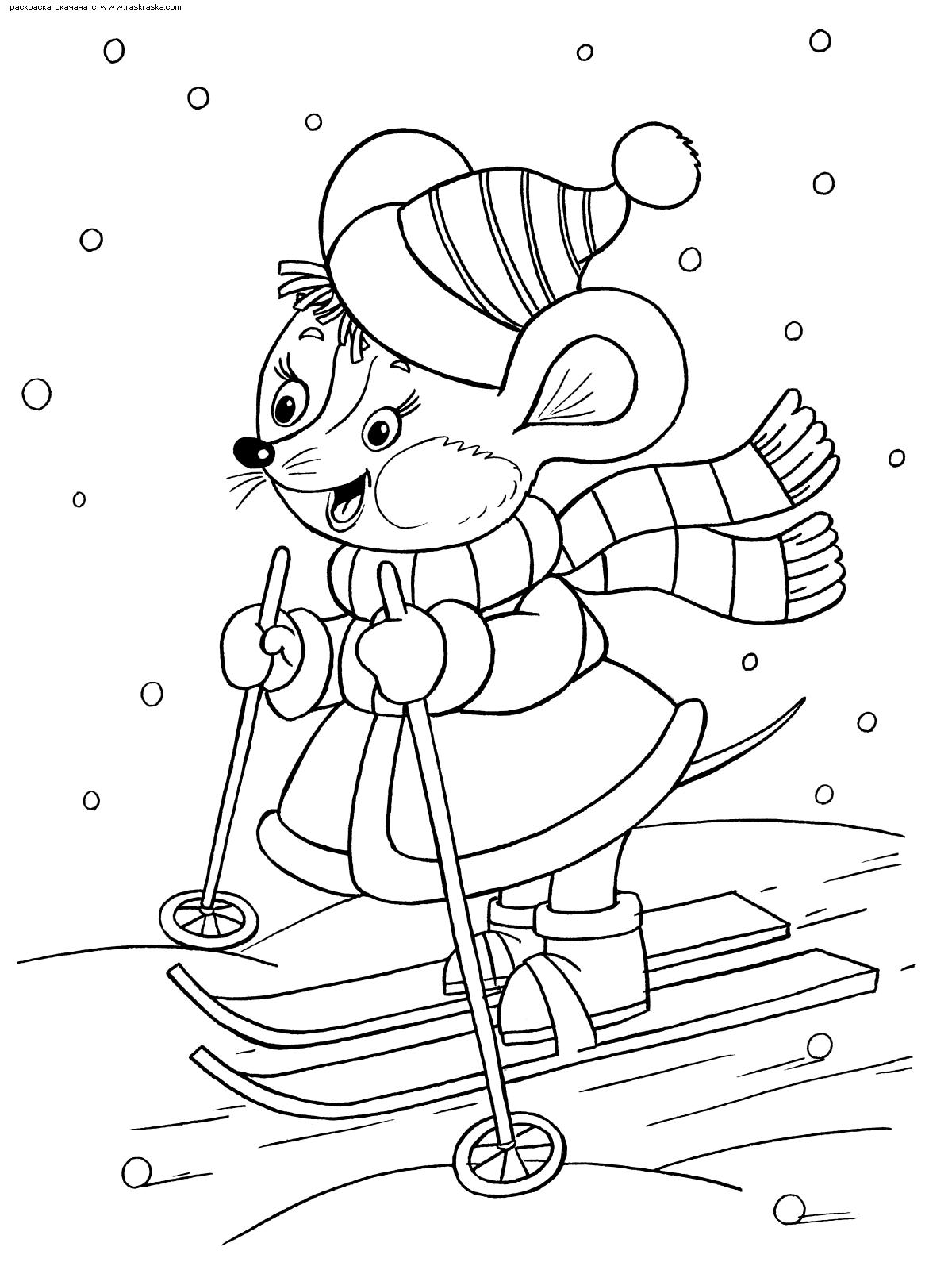 Раскраска Мышка на лыжах. Раскраска мышь