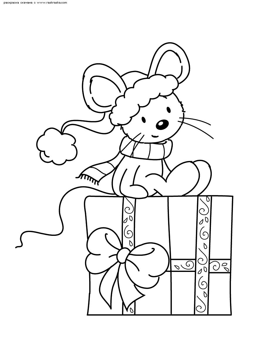 Раскраска Мышонок с новогодним подарком | Раскраски мышей ...