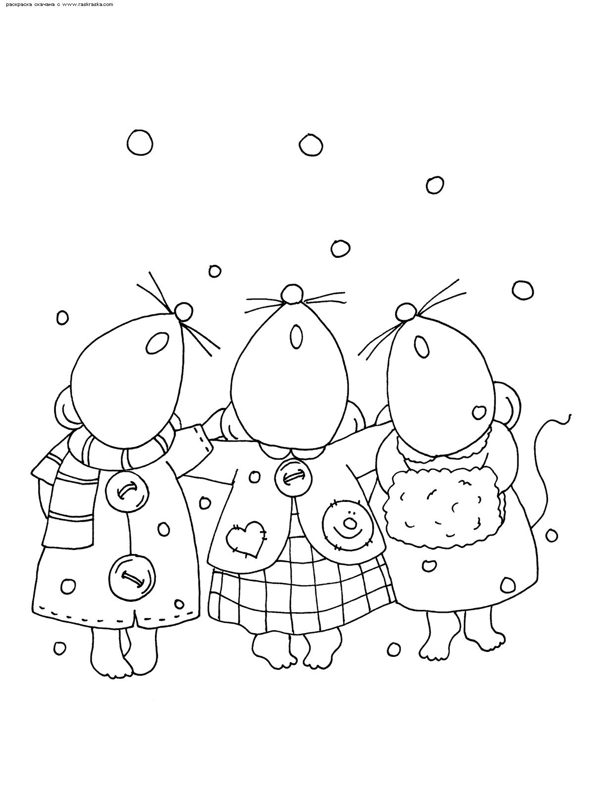 Раскраска Мышки зимой. Раскраска мышь, крыса