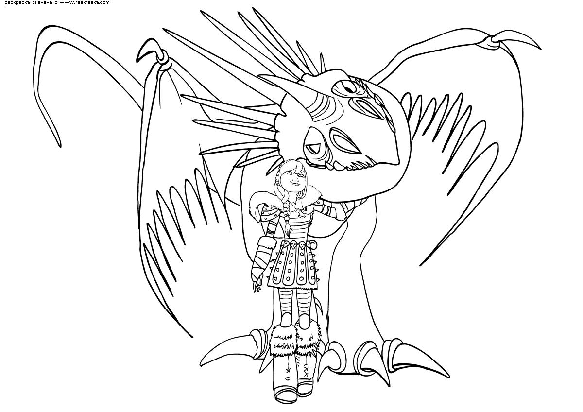Раскраска Астрид и Громгильда. Раскраска Девушка, дракон