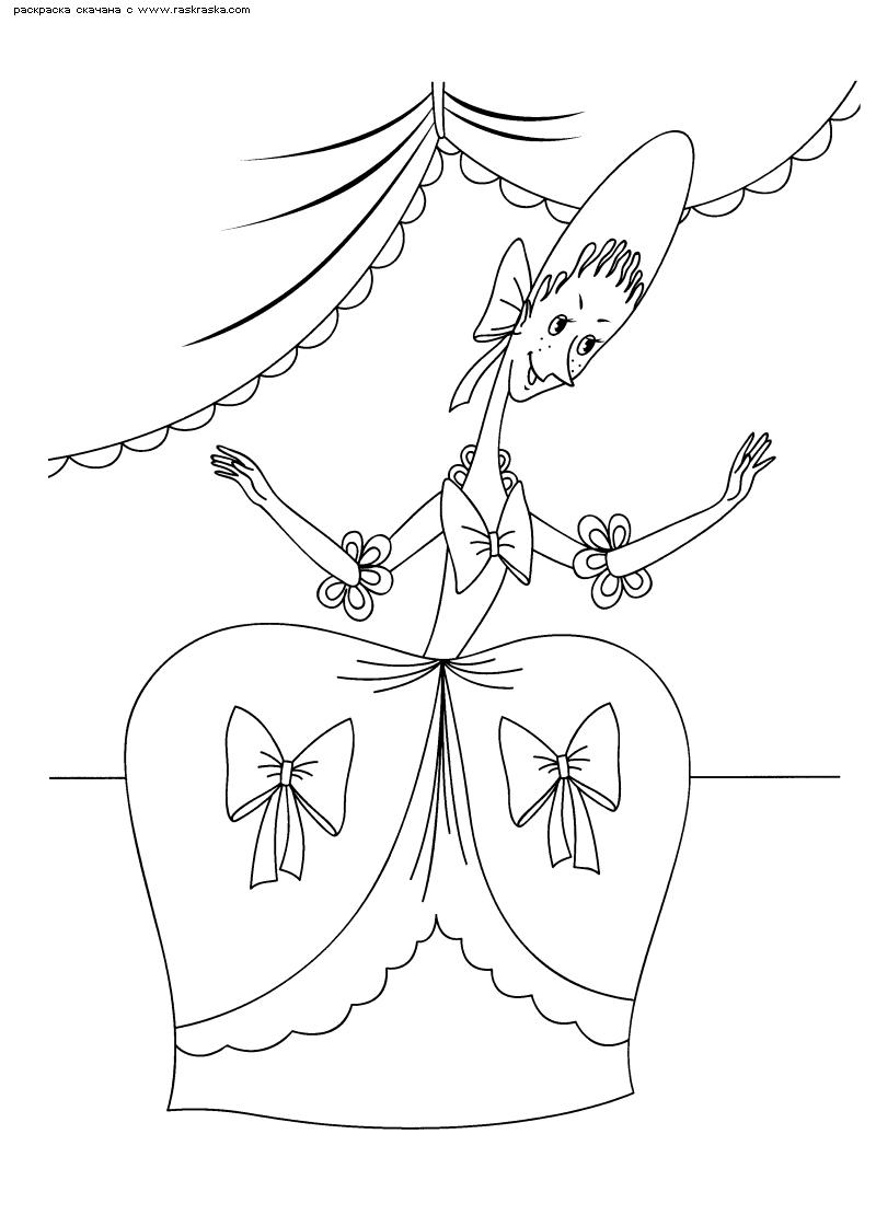 Раскраска Злая Золушкина сестра. Раскраска Раскраски Золушка для детей скачать