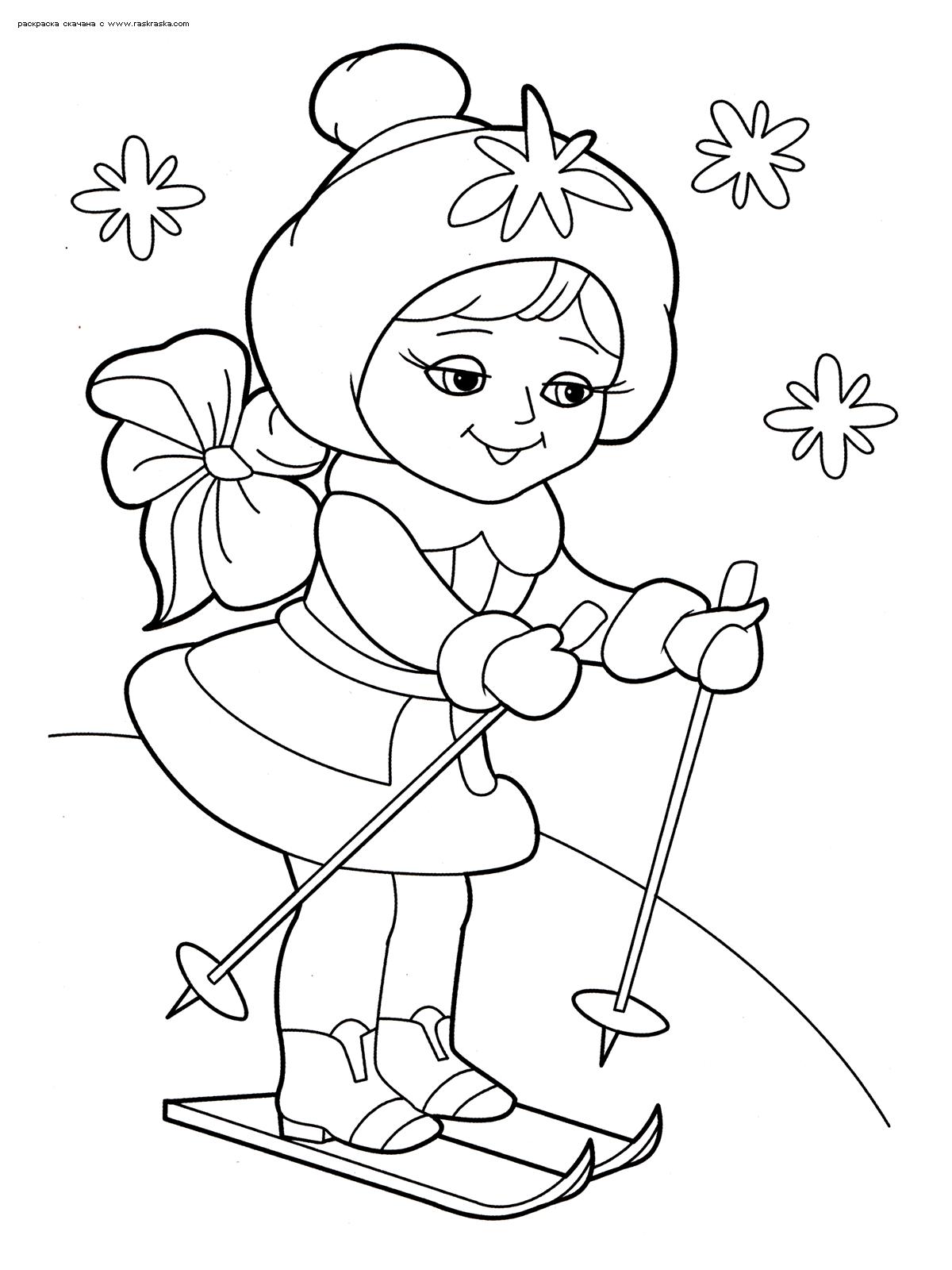 Раскраска Снегурочка на лыжах. Раскраска снегурочка