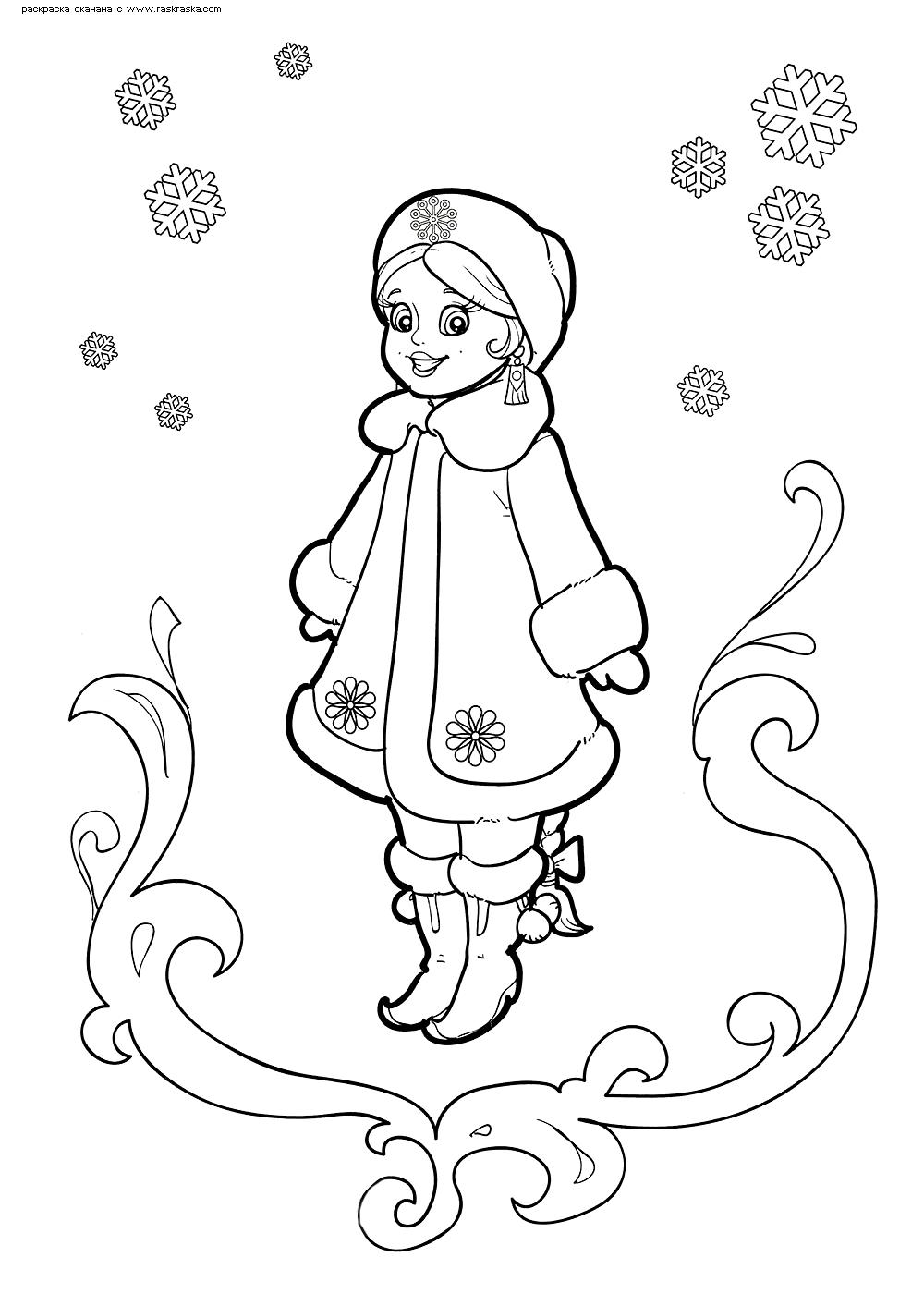 Раскраска Снегурочка. Раскраска снегурочка