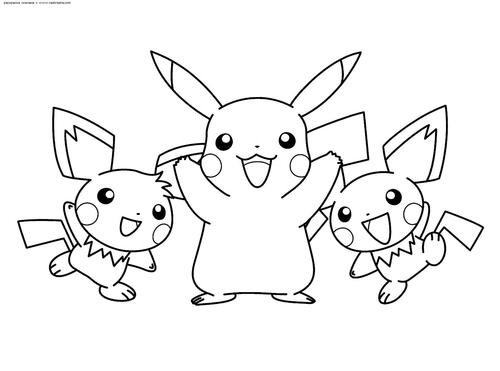 Раскраска Покемоны и Пикачу | Раскраски Пикачу (Pikachu)
