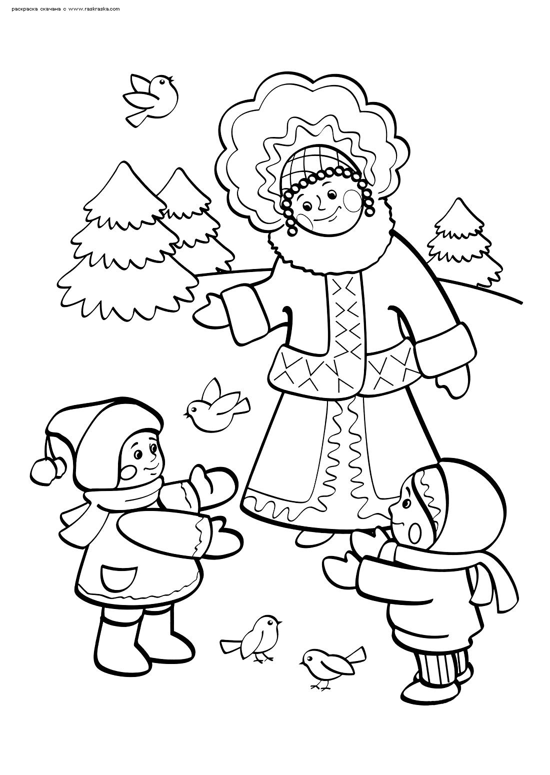 Раскраска Снегурочка и дети. Раскраска снегурочка, дети, лес, зима