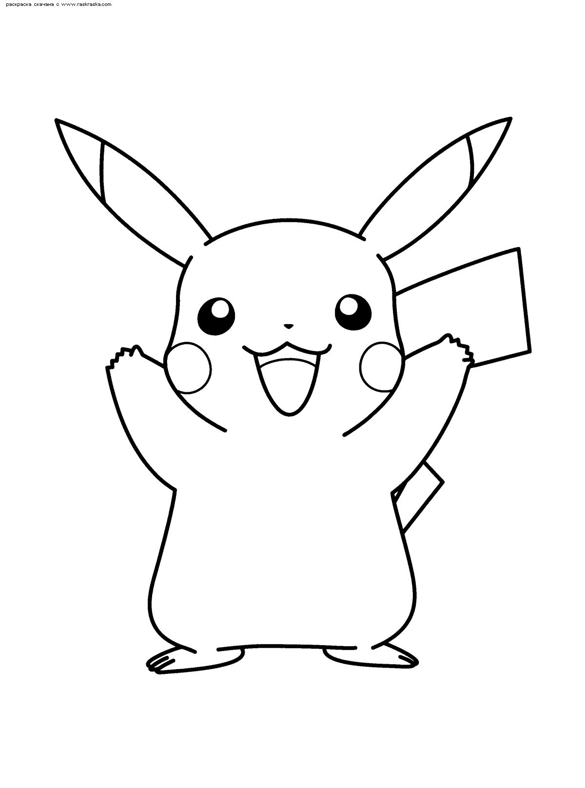 Раскраска Покемон Пикачу | Раскраски Пикачу (Pikachu)