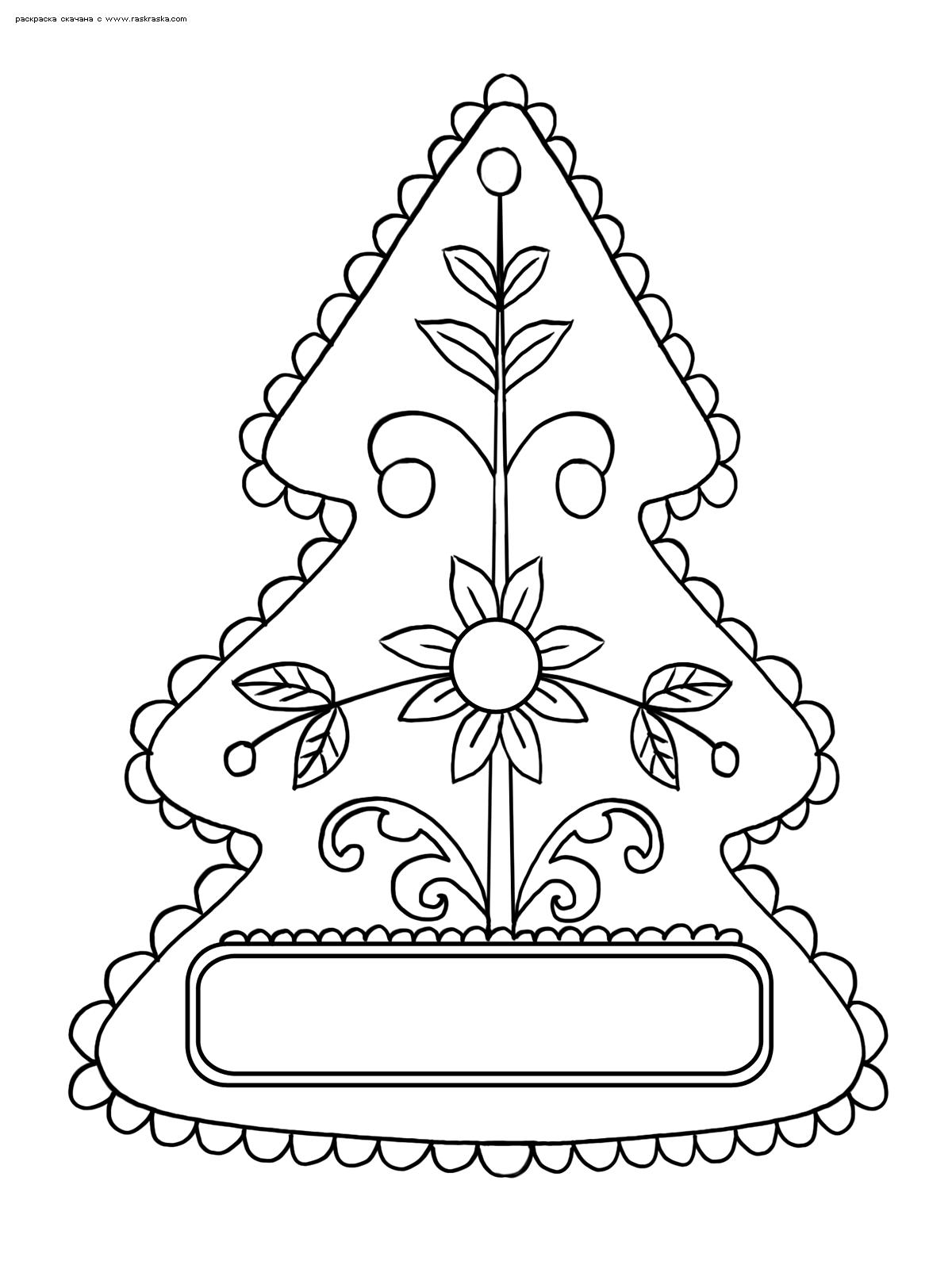 Раскраска Елка. Раскраска елка