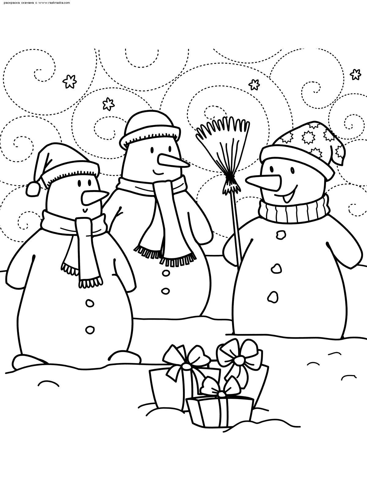 Раскраска Снеговики. Раскраска снеговик