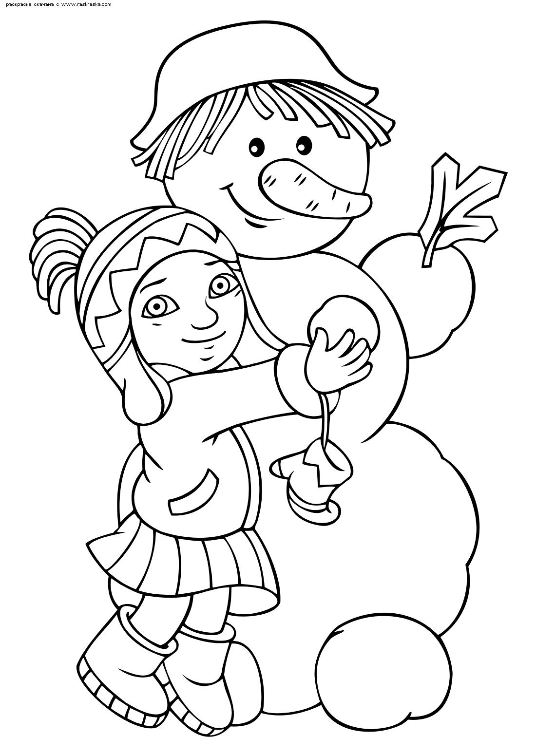 Раскраска Девочка и Снеговик. Раскраска снеговик