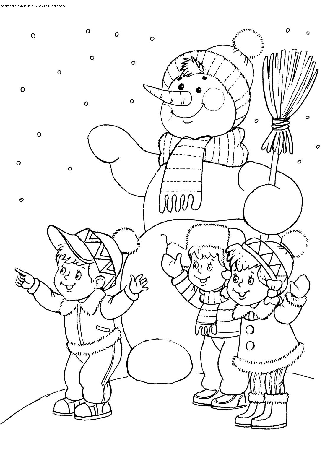 Раскраска Дети и Снеговик. Раскраска снеговик