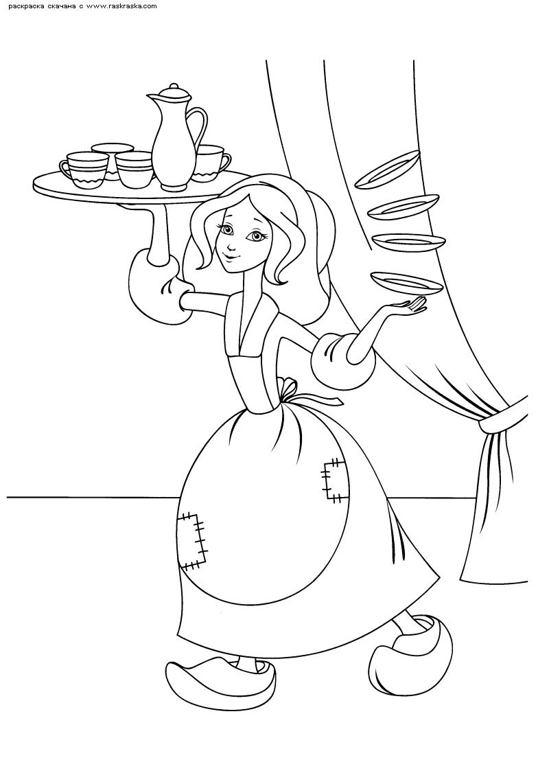 Раскраска Золушка прислуживает мачехе и сестрам. Раскраска Золушка с подносом, Золушка несет посуду, Золушка в старом платье раскраска