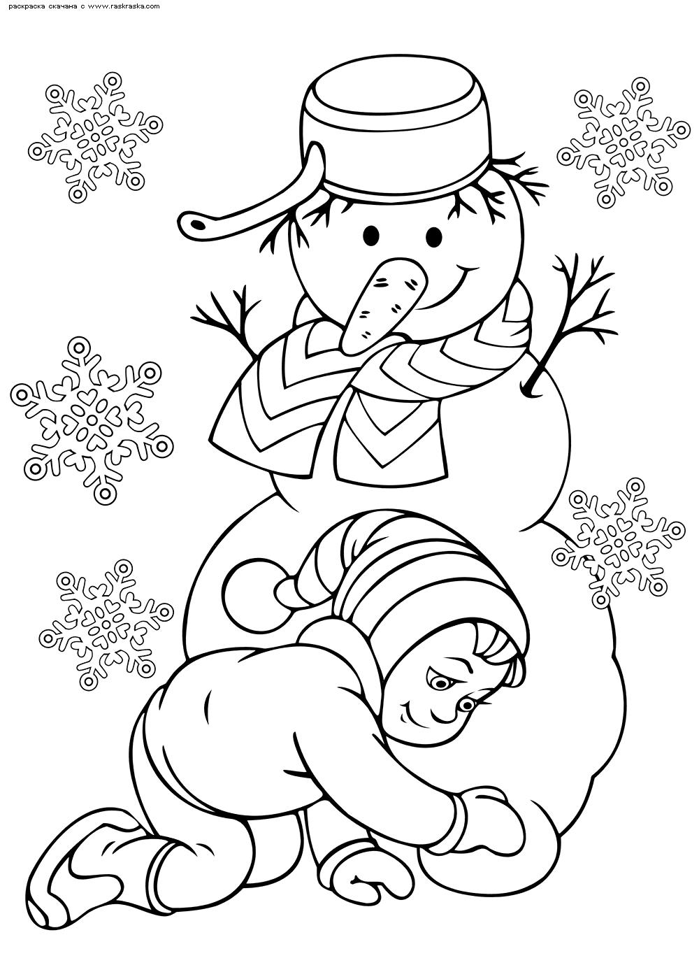 Раскраска Девочка лепит Снеговика. Раскраска снеговик, зима