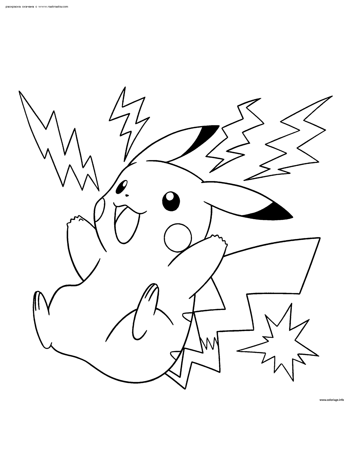 Раскраска Пикачу | Раскраски Пикачу (Pikachu)