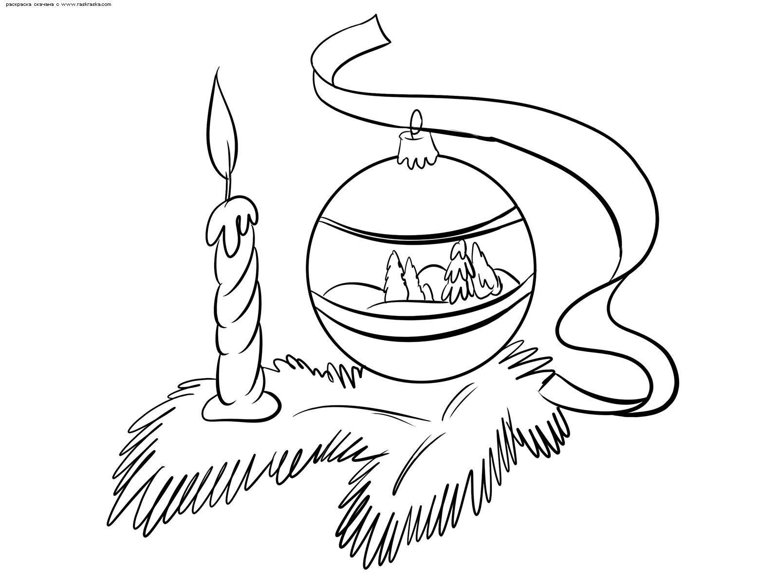Раскраска Рождество. Раскраска елочный шар, свеча, ель