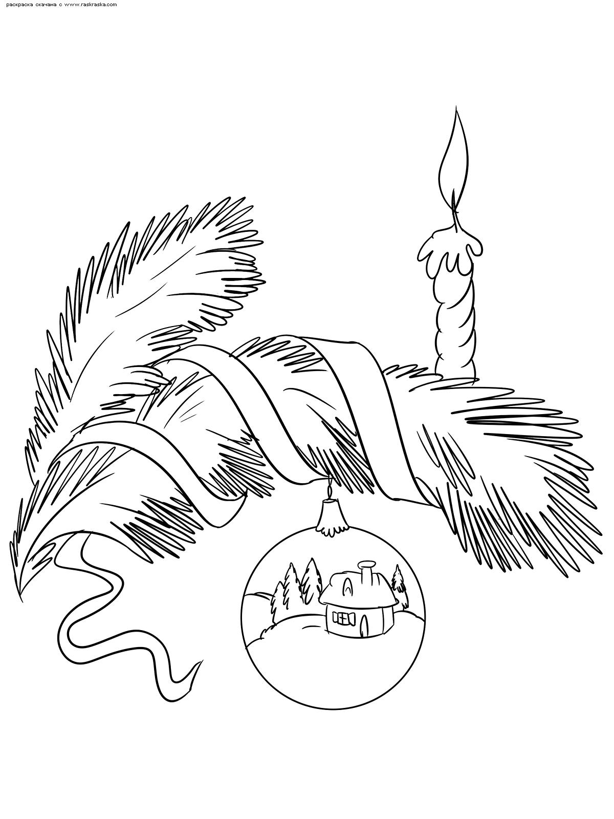 Раскраска Рождество. Раскраска рождество, свеча, шар