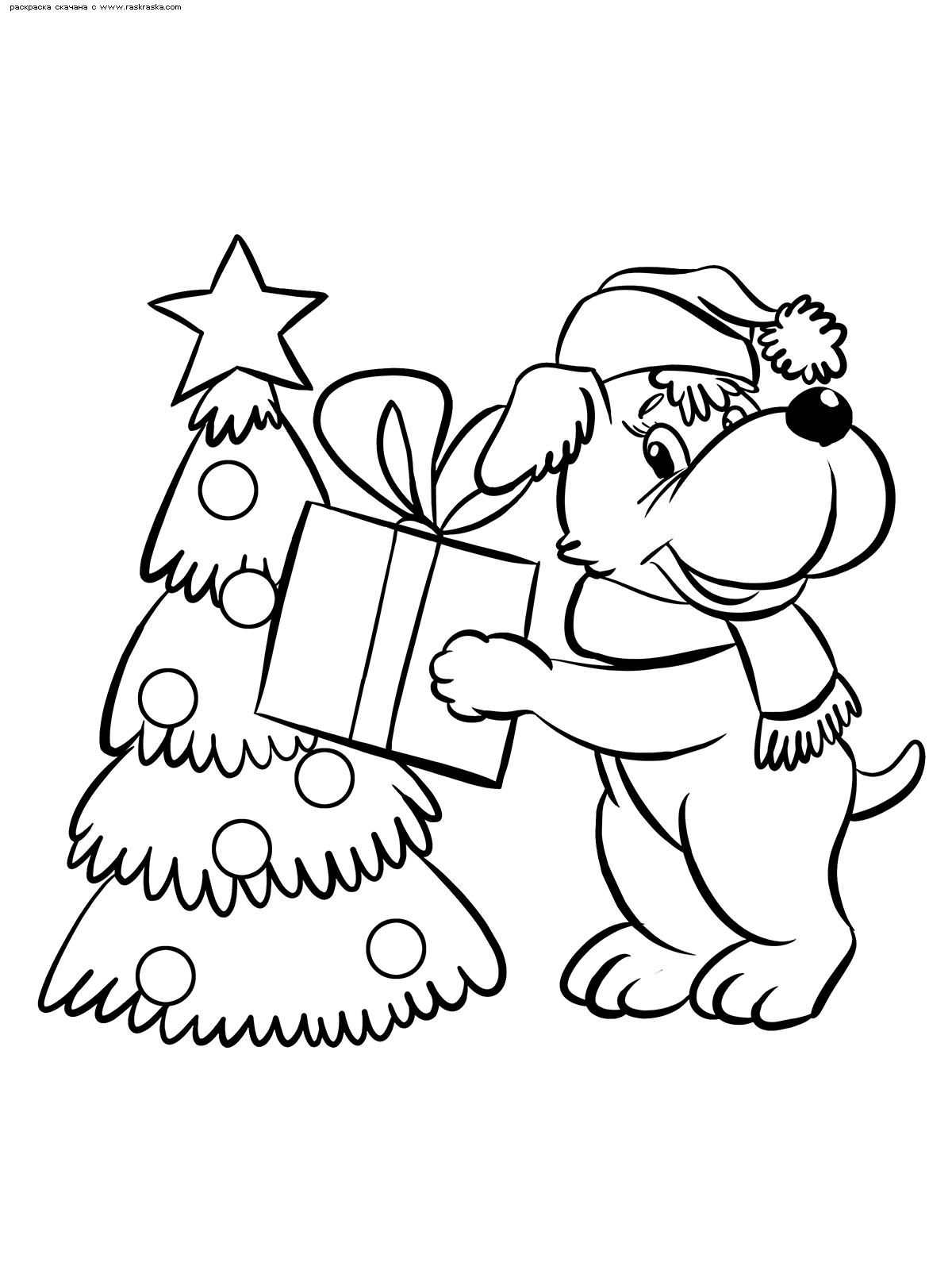 Раскраска Новый год . Раскраска новый год, собака, подарок, елка