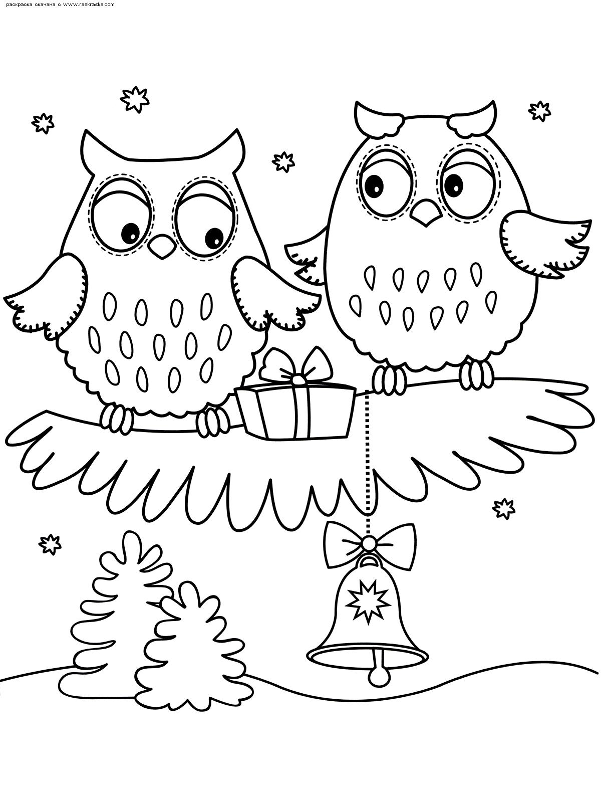 Раскраска Новый год. Раскраска сова, подарок, колокольчик, зима