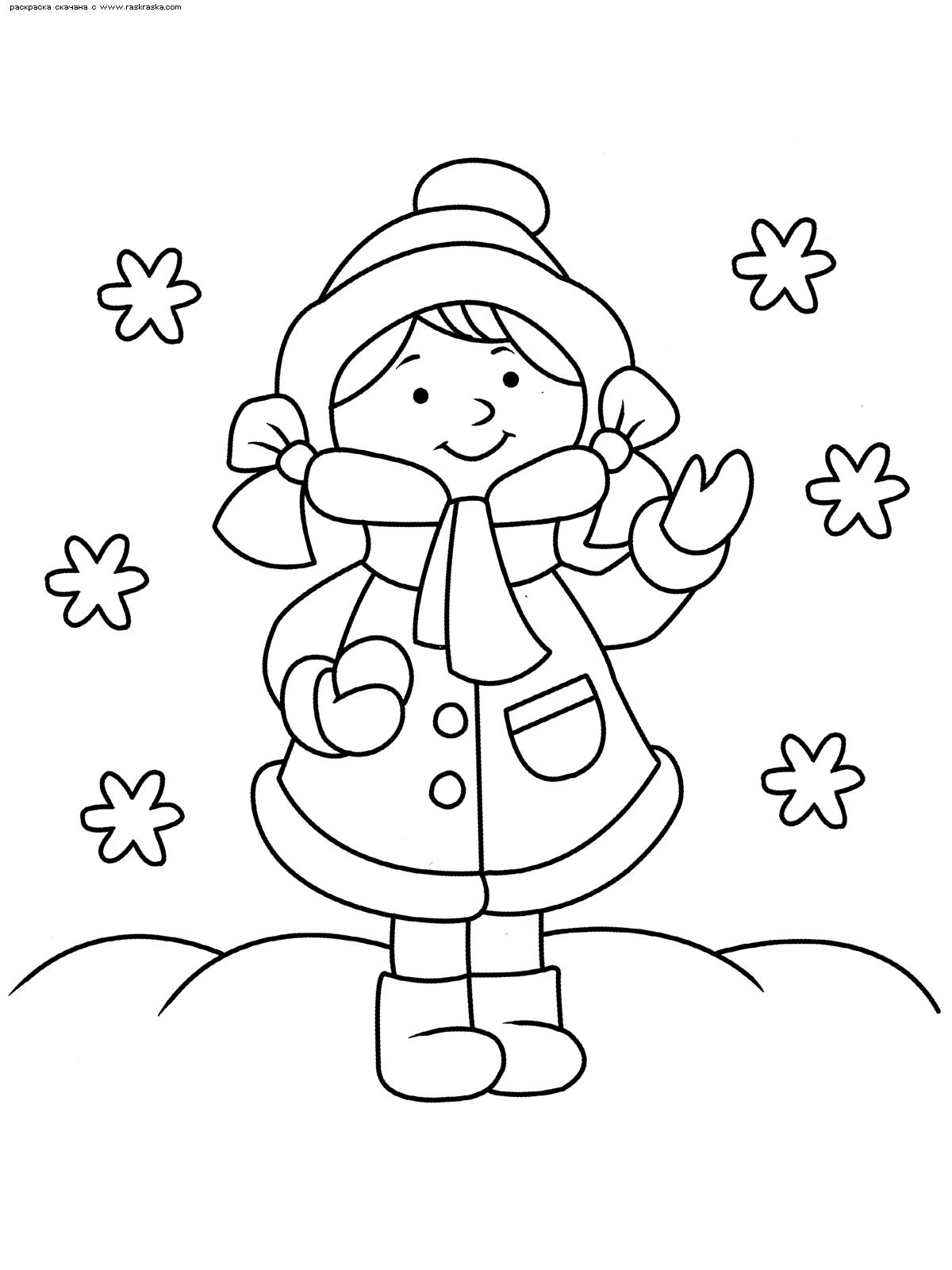 Раскраска Зима. Раскраска зима, девочка, снежинки