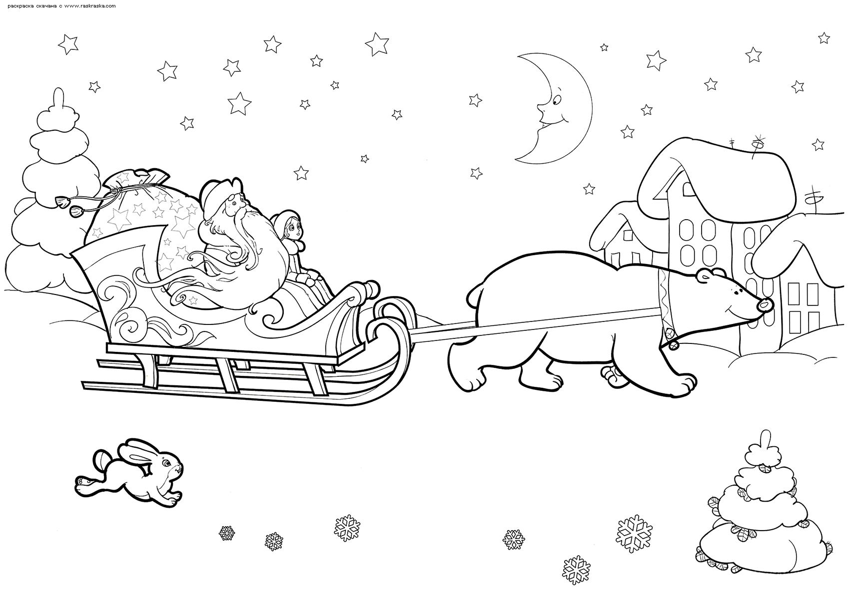 Раскраска Дед Мороз и Снегурочка в санях. Раскраска дед мороз, снегурочка, сани, зима