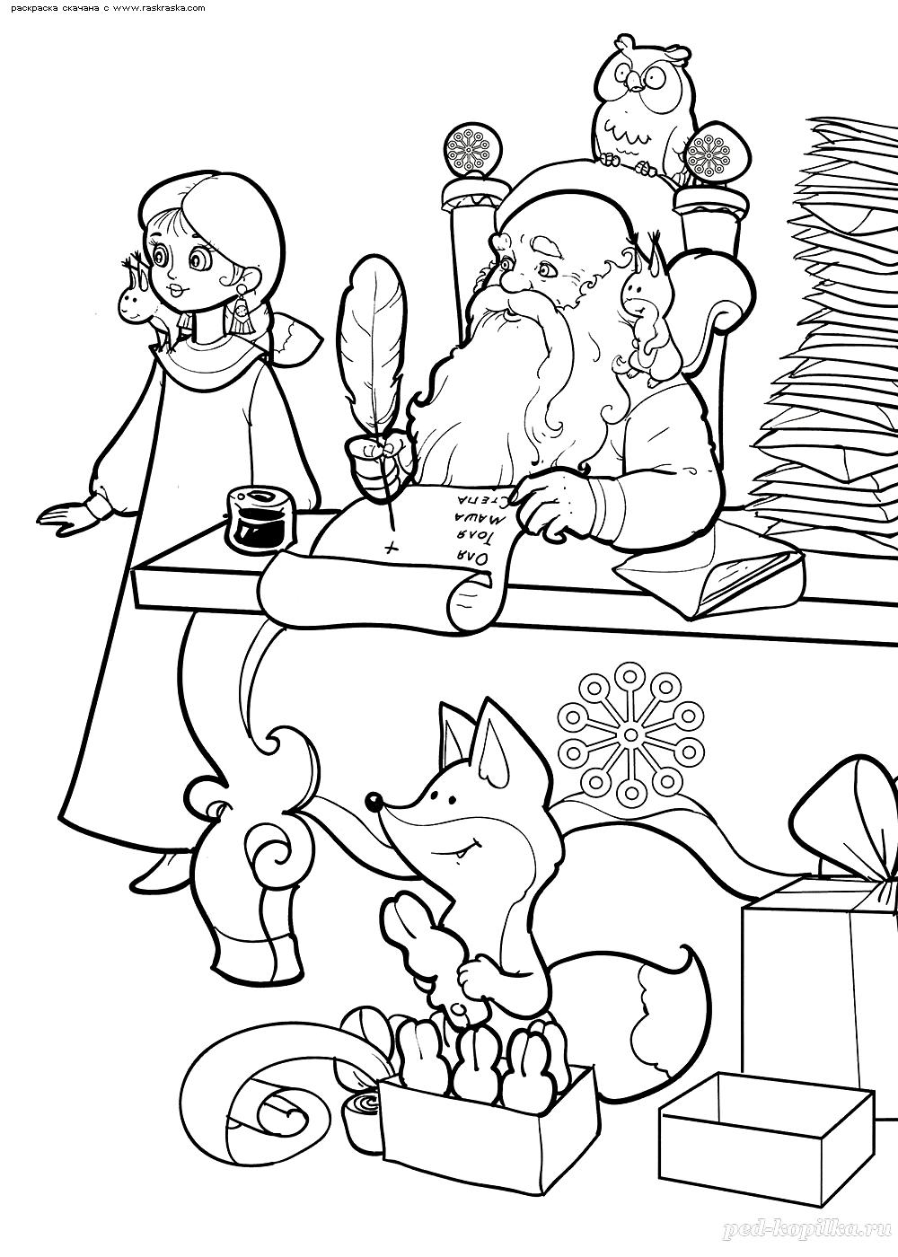Раскраска Дед Мороз разбирает письма . Раскраска дед мороз, снегурочка