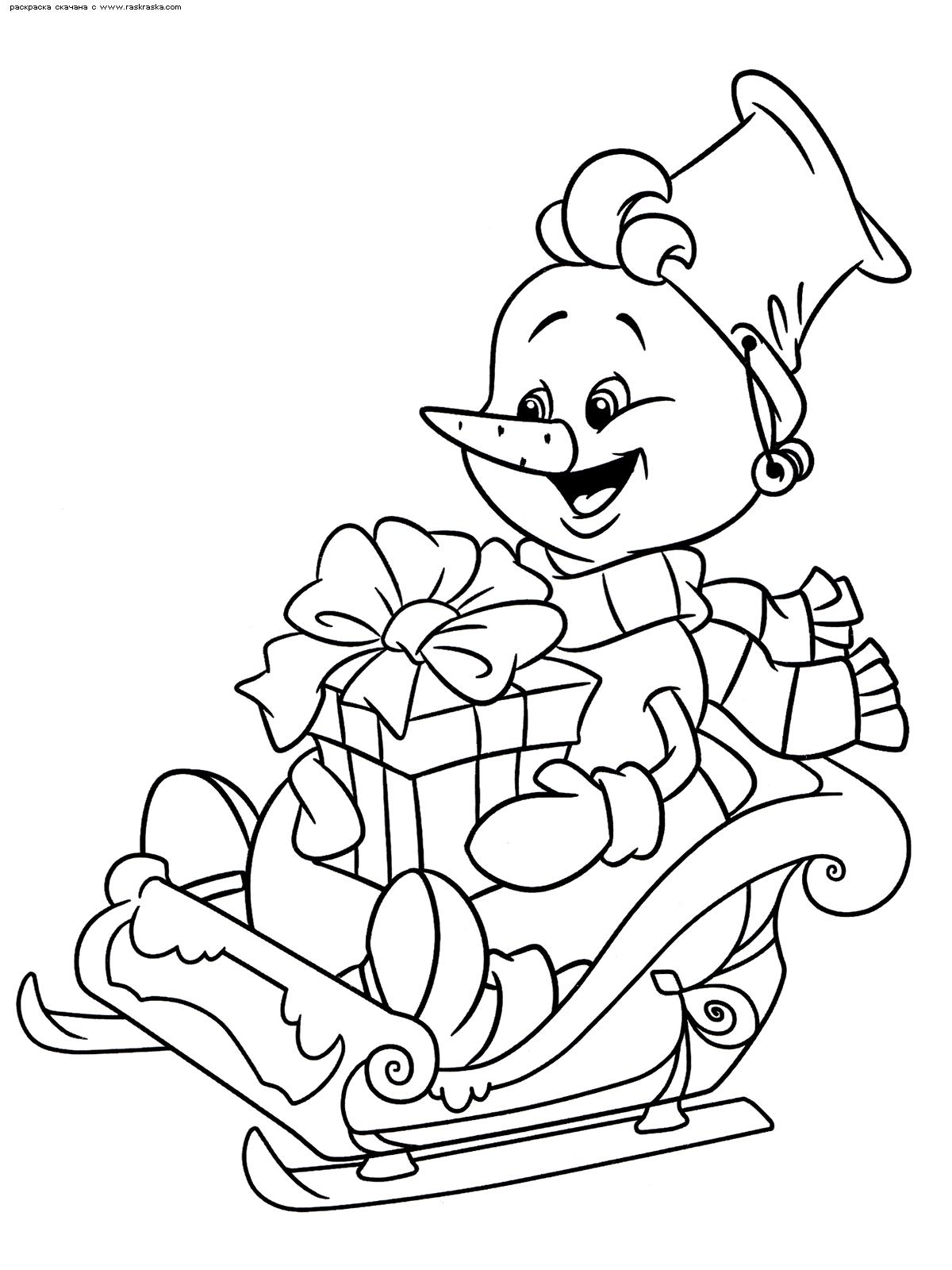 Раскраска Снеговик везет подарки. Раскраска снеговик. сани, подарки