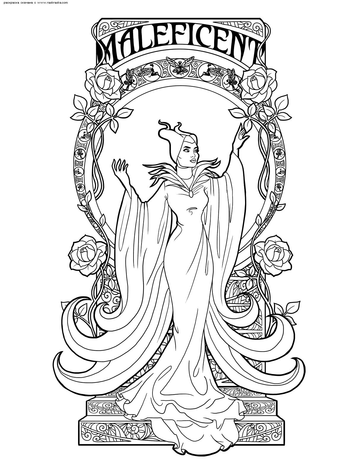 Раскраска Малефисента. Раскраска фея, волшебница