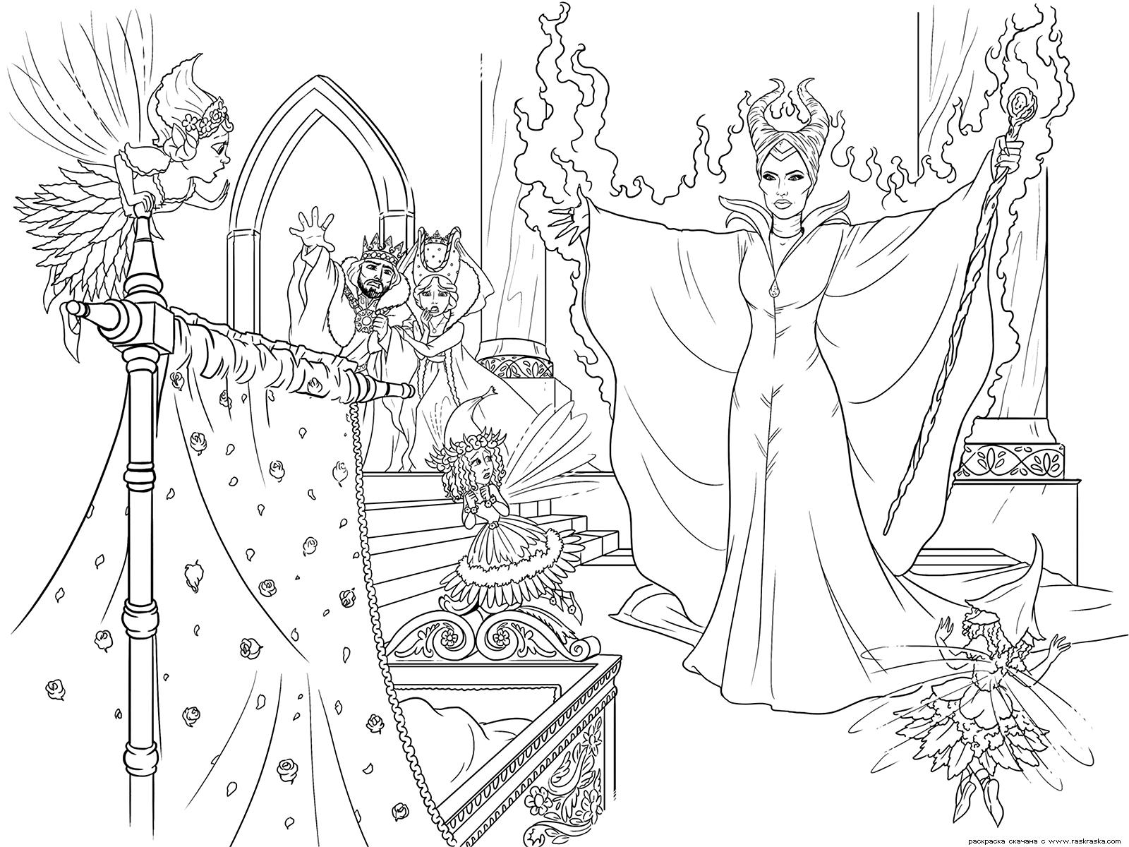 Раскраска Проклятие. Раскраска Малефисента, фея, волшебница. колыбель, принцесса