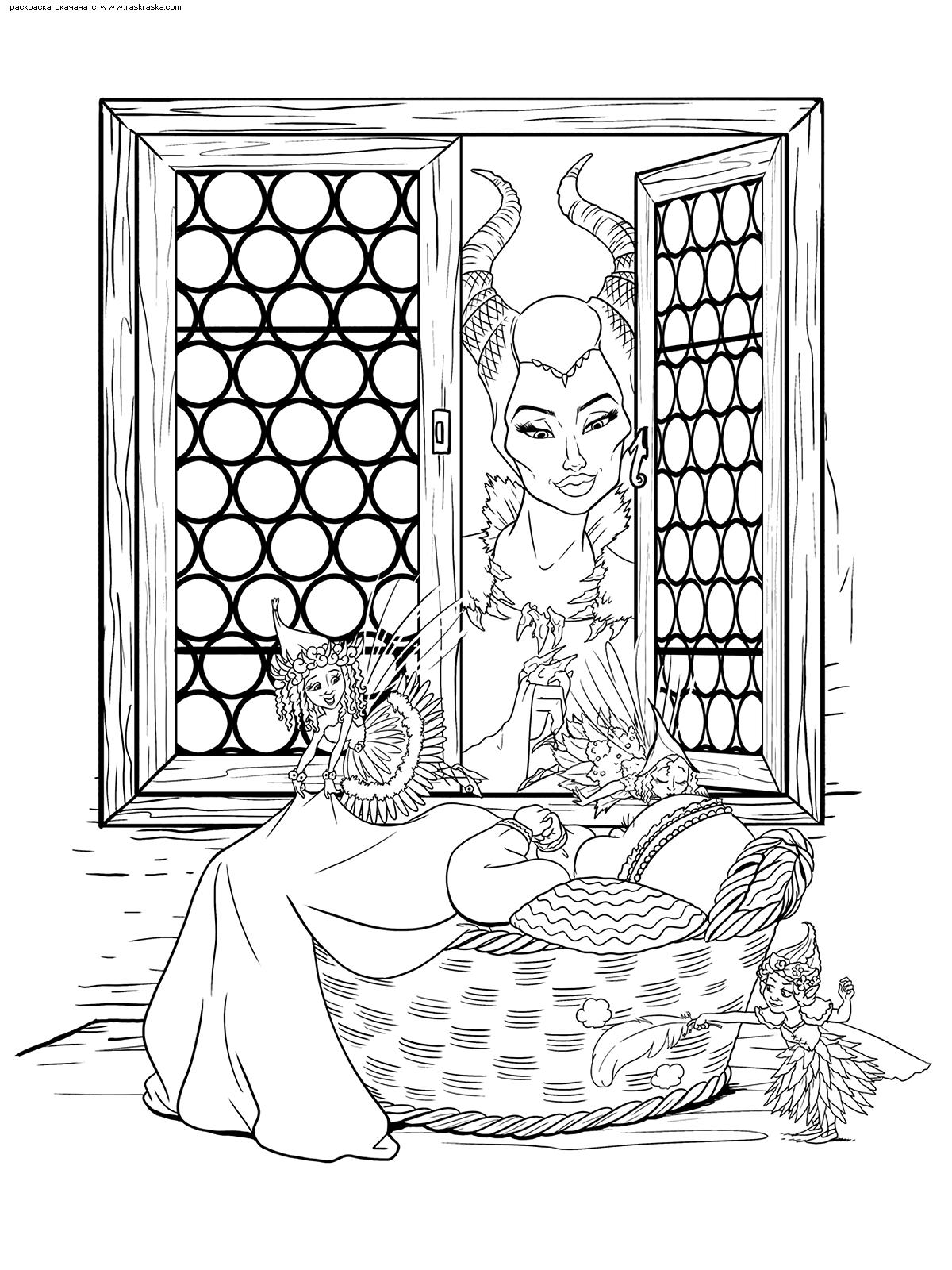 Раскраска Малефисента оберегает принцессу. Раскраска фея, принцесса