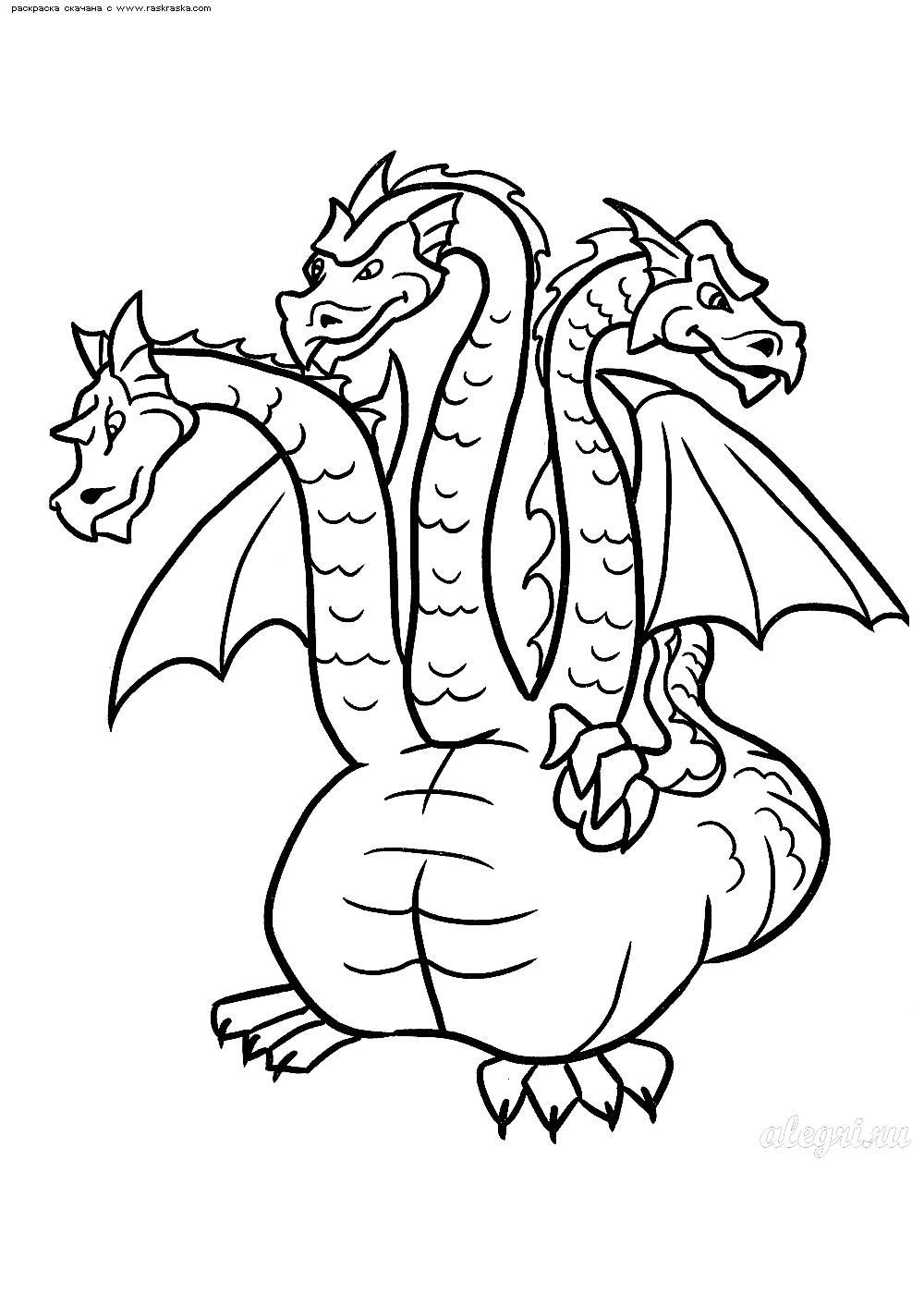 Раскраска Трехголовый дракон | Раскраски с дракончиками ...