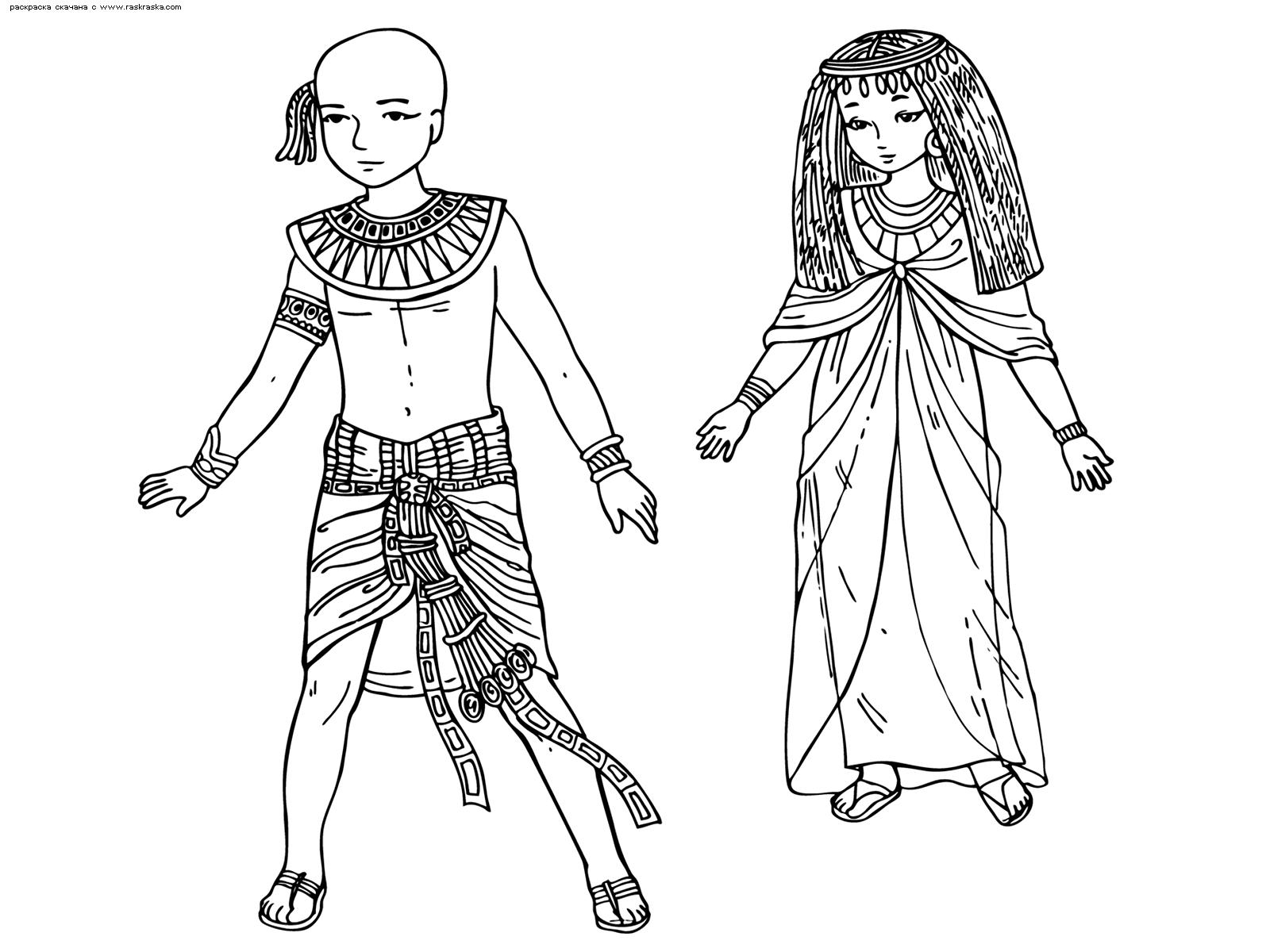 Раскраска Дети Древнего Египта. Раскраска египет
