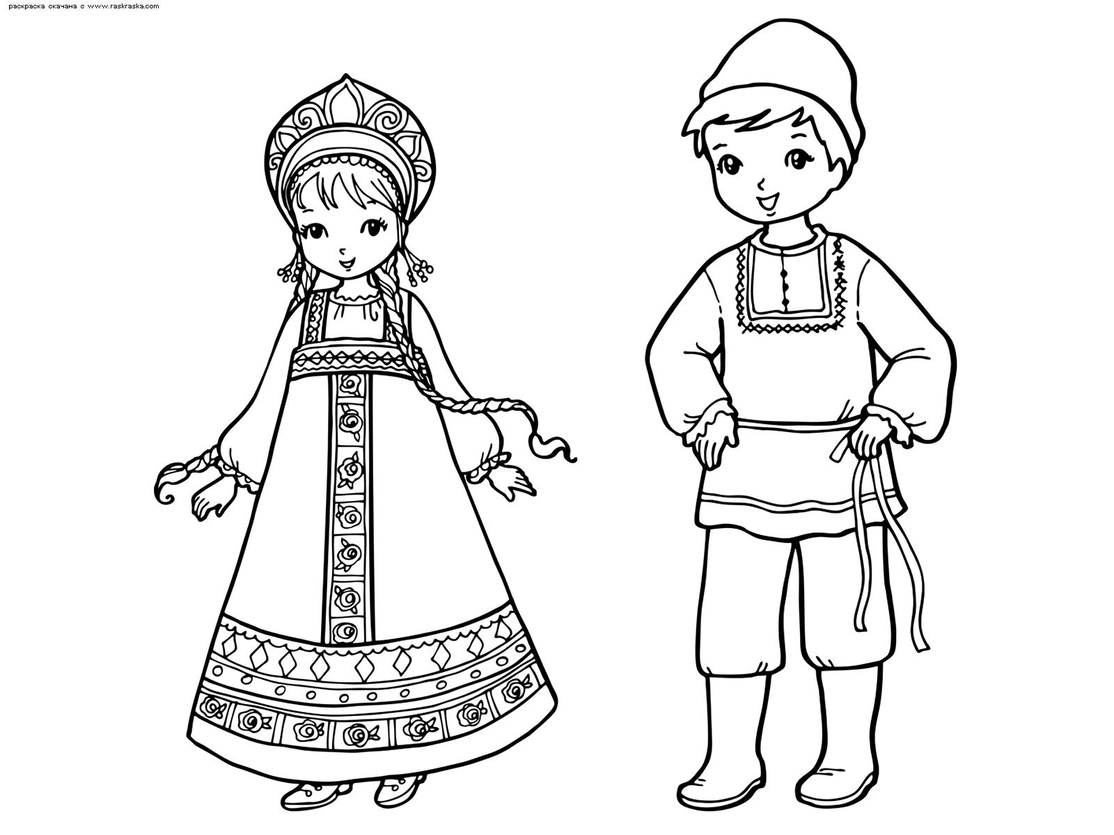 Раскраска Русские дети. Раскраска россия