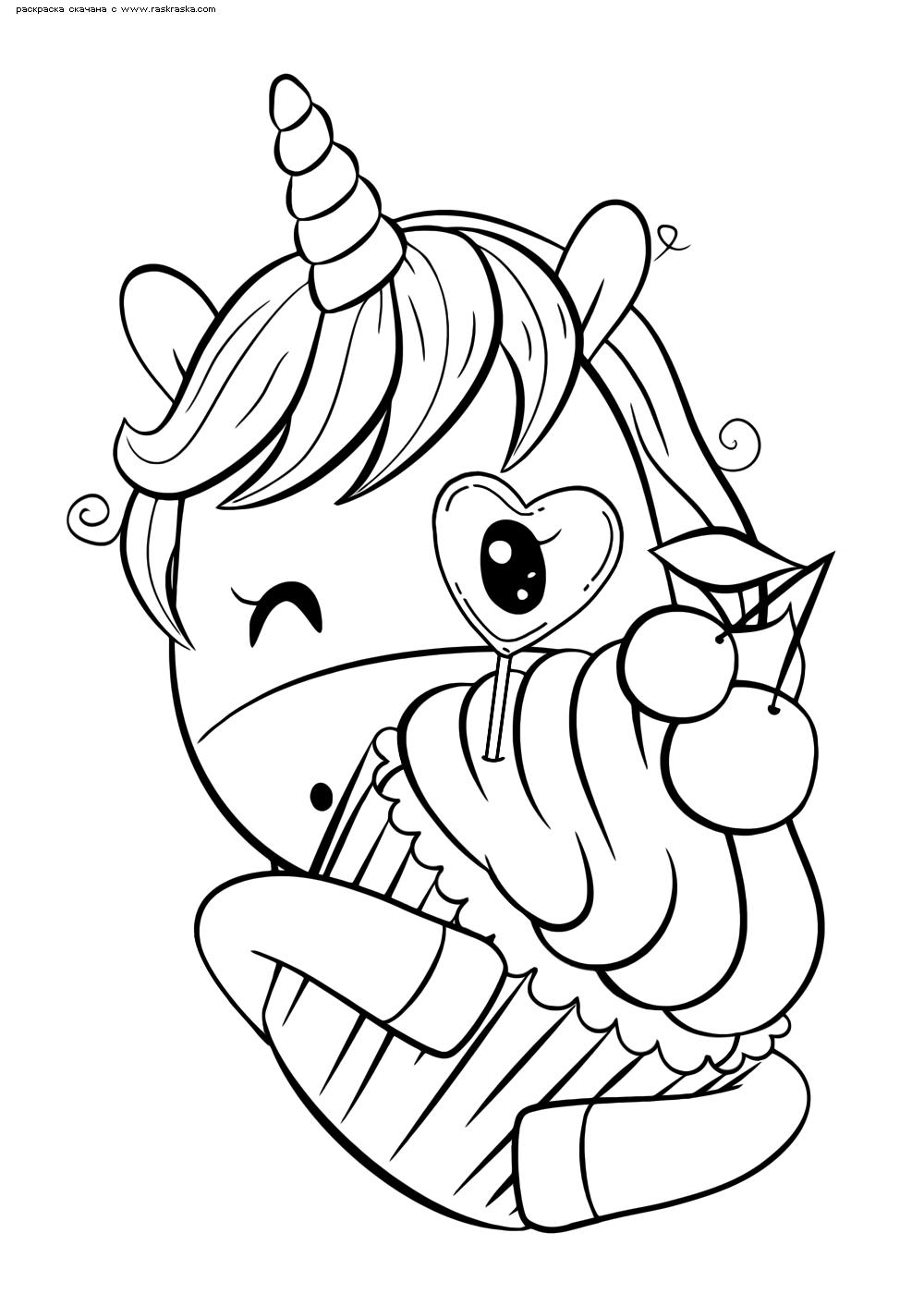 Раскраска Единорожек | Раскраски няшных животных. Милые ...