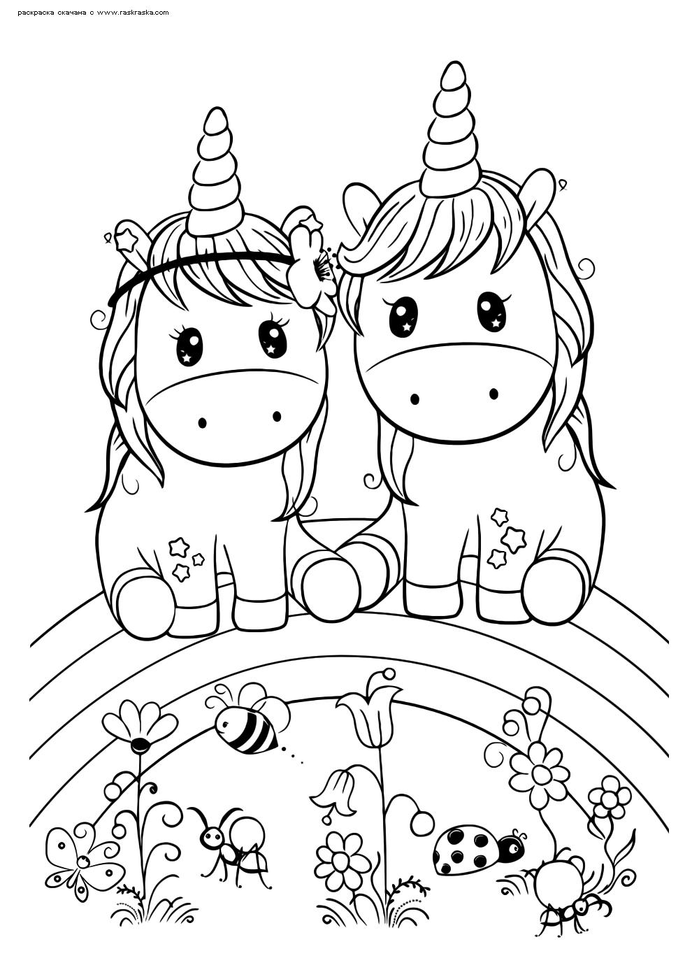 Раскраска Единороги на радуге | Раскраски няшных животных ...