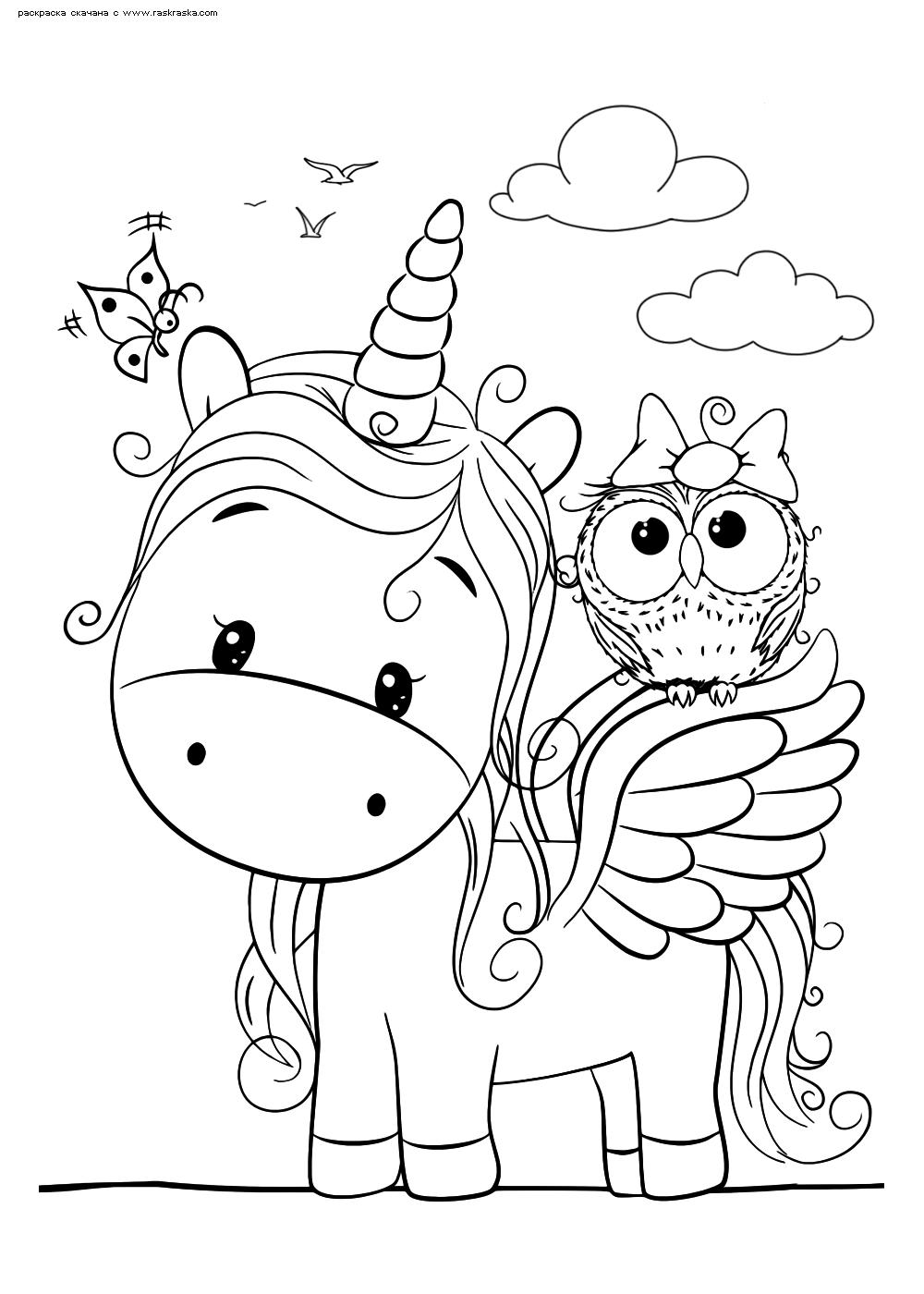 Раскраска Милые друзья | Раскраски няшных животных. Милые ...