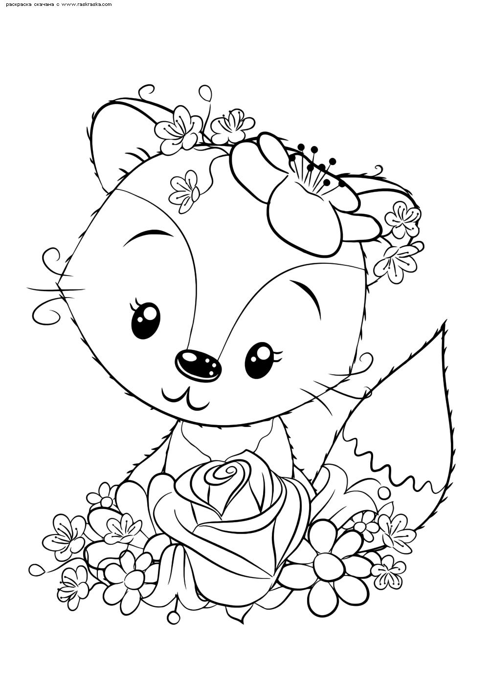 Раскраска Лисичка | Раскраски няшных животных. Милые ...