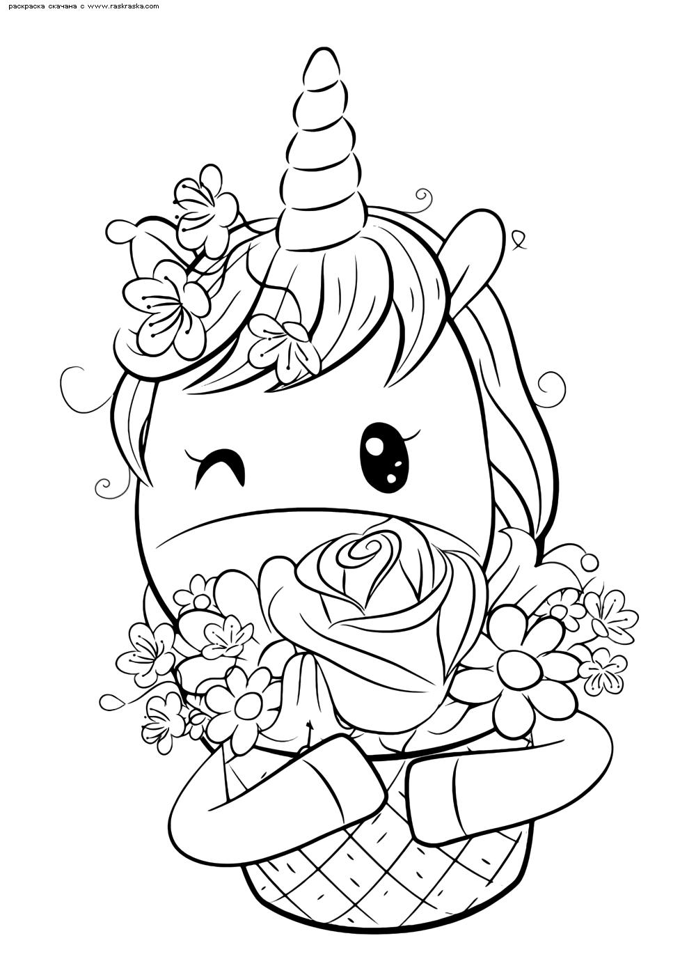 Раскраска Единорожка с цветами   Раскраски няшных животных ...