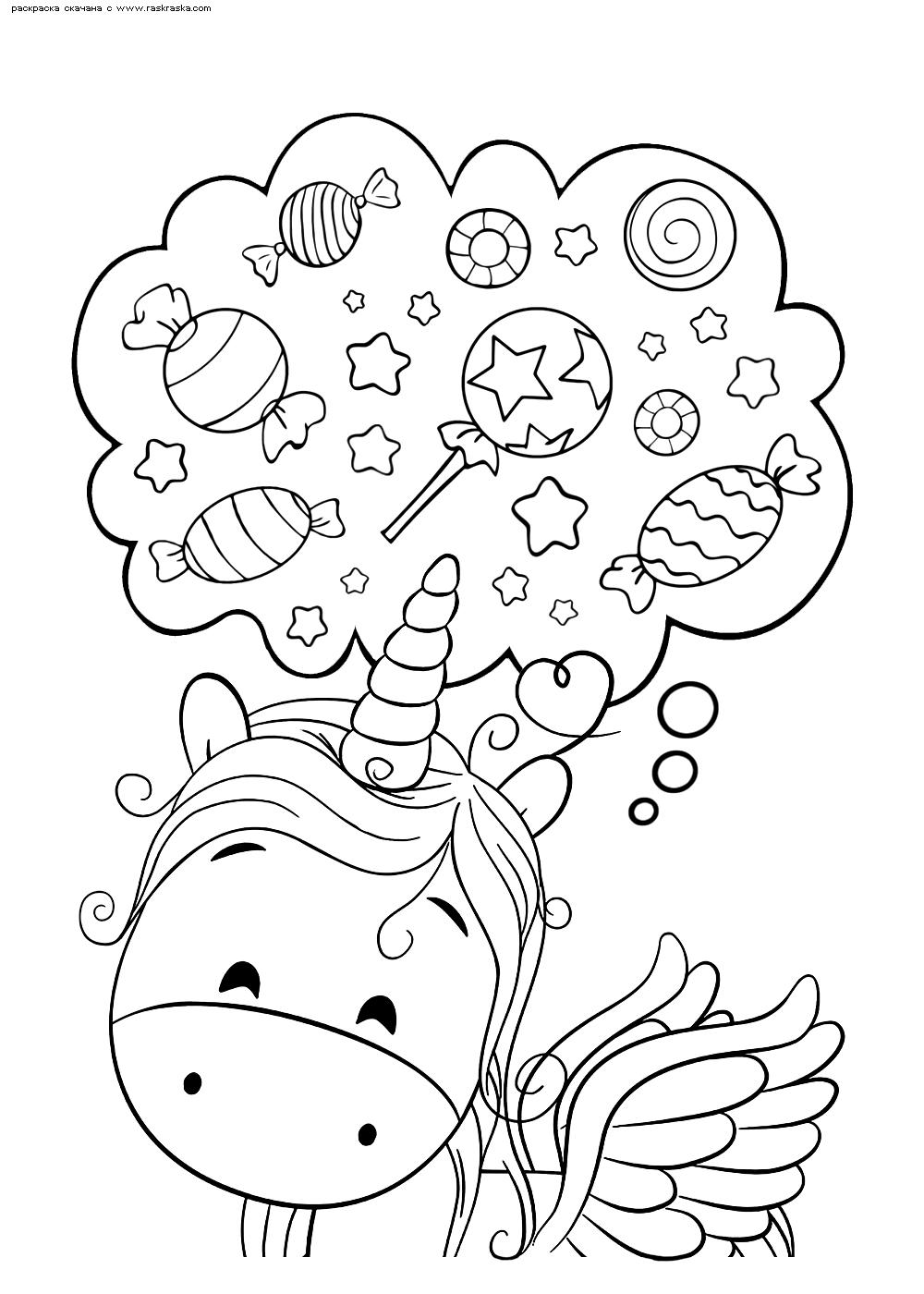 Раскраска Мечты | Раскраски няшных животных. Милые рисунки ...