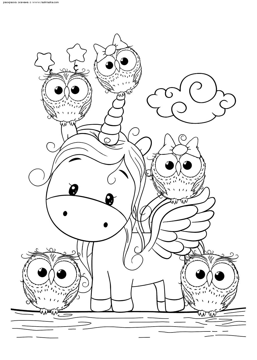 Раскраска Единорог и совята | Раскраски няшных животных ...