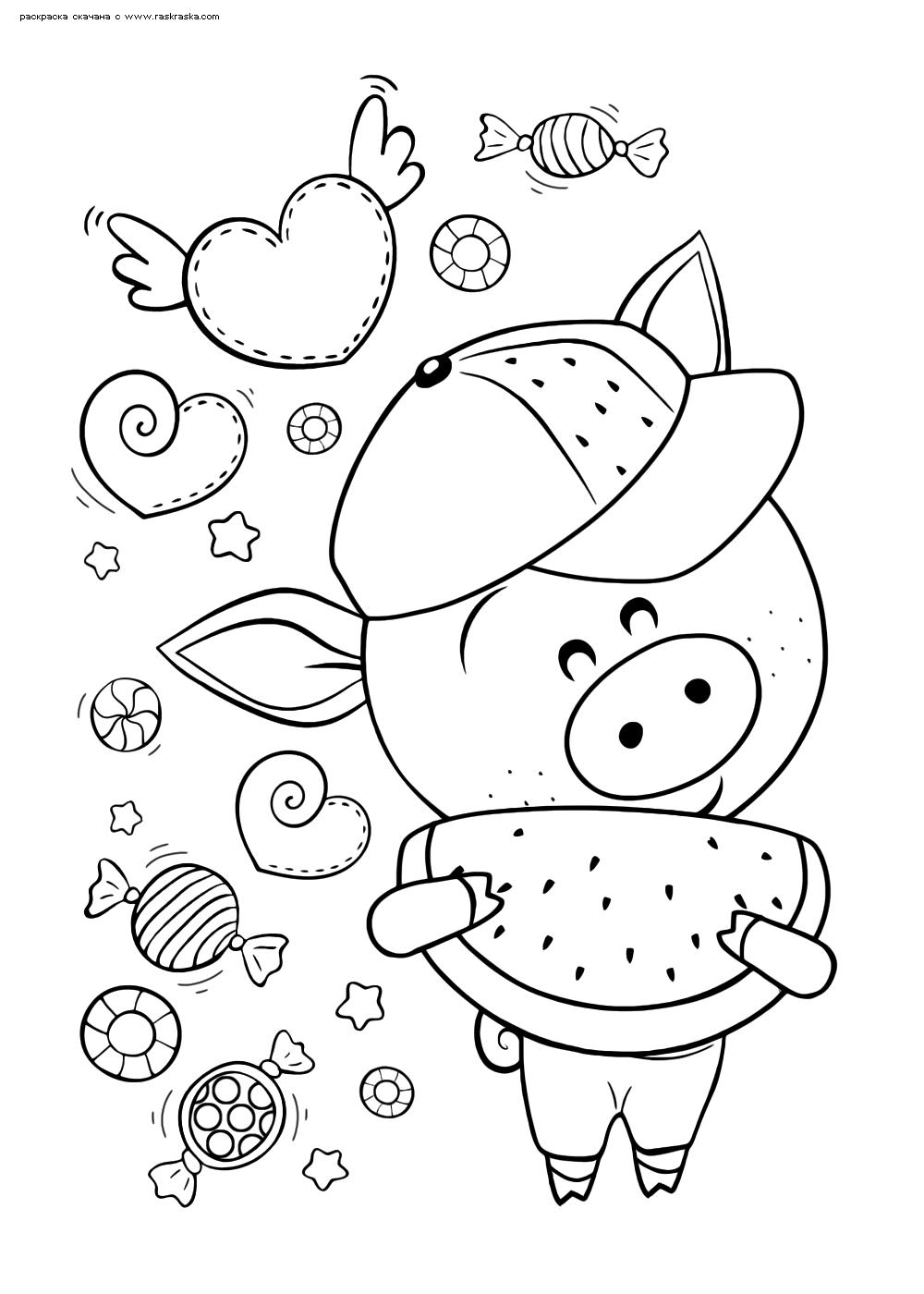 Раскраска Веселый поросенок | Раскраски няшных животных ...