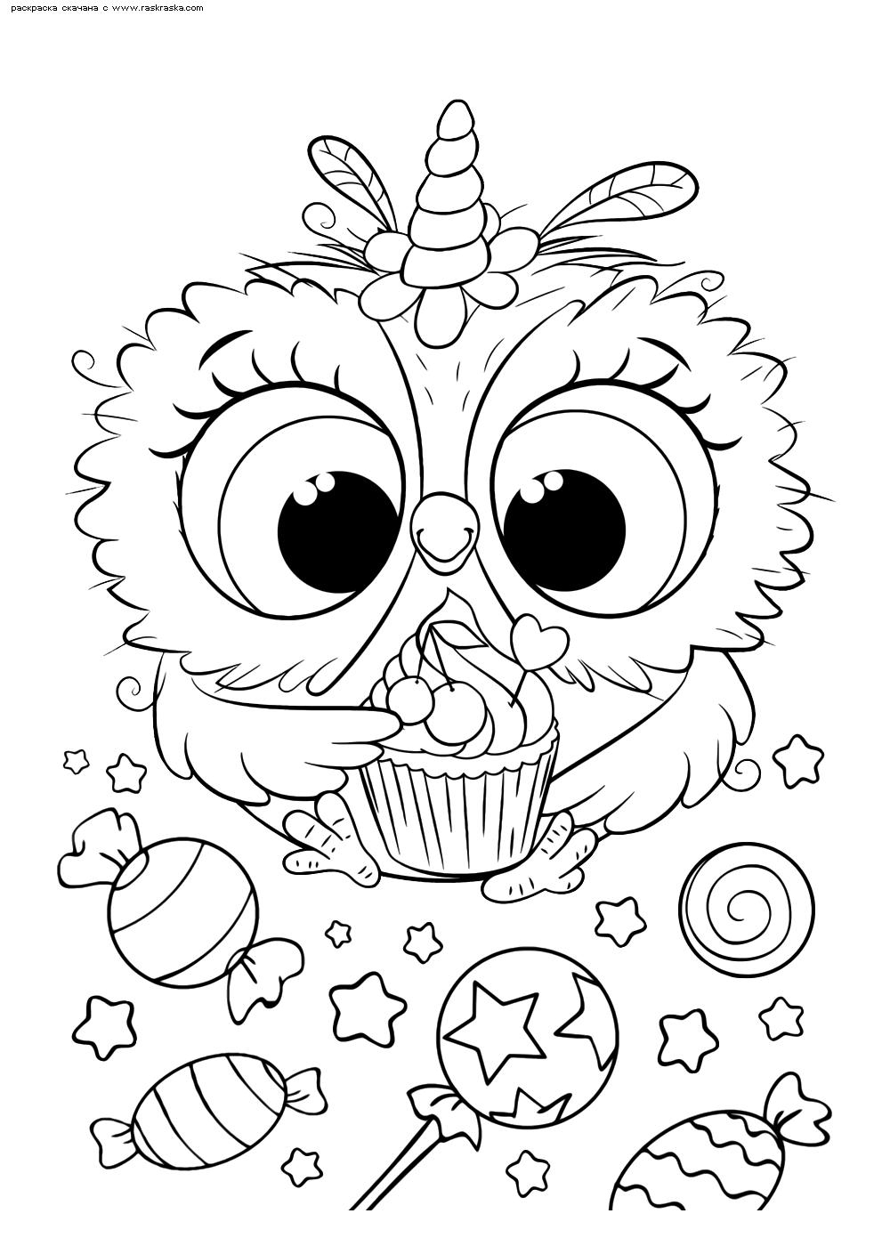Раскраска Совенок с конфетами | Раскраски няшных животных ...