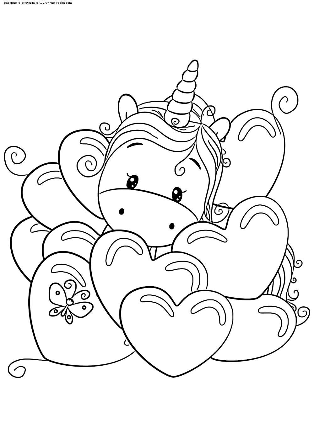 Раскраска Влюбленный единорог | Раскраски няшных животных ...