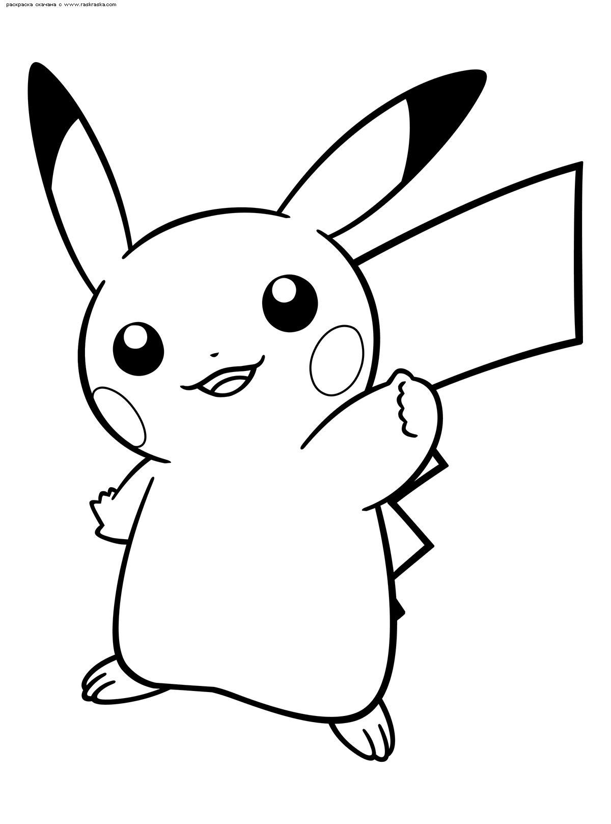 Раскраска Покемон | Раскраски Пикачу (Pikachu)