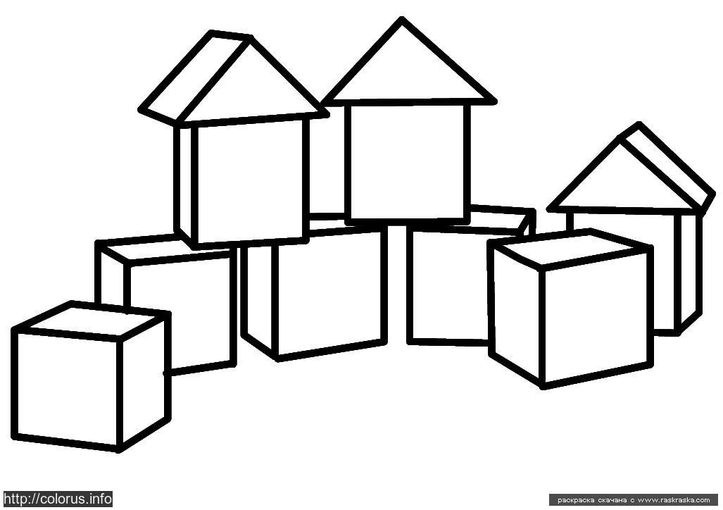 Раскраска Кубики. Раскраска Раскраска для малышей кубики, простая раскраска для ребенка, скачать и распечатать раскраску