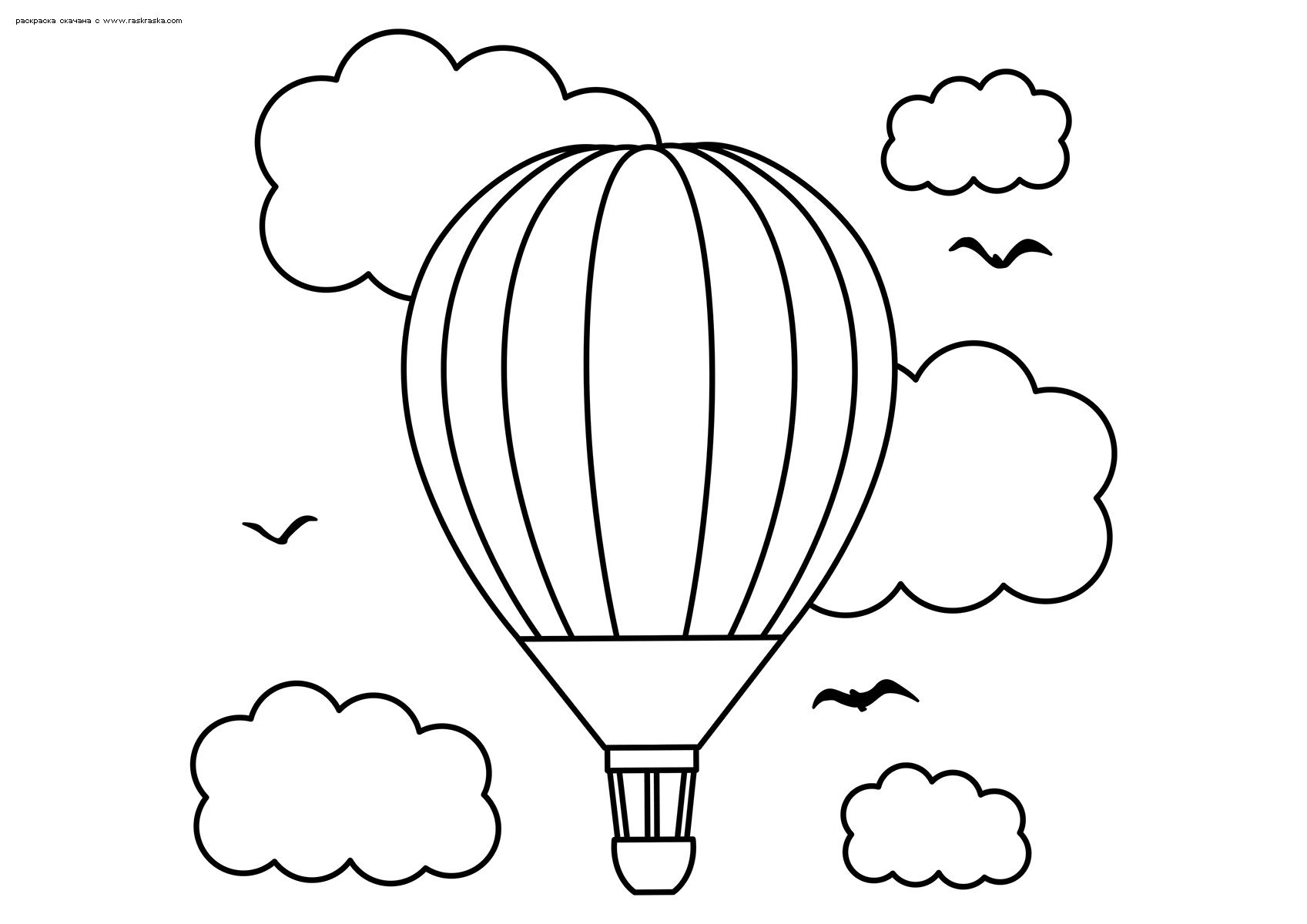 Раскраска Воздушный шар с корзиной. Раскраска воздушный шар