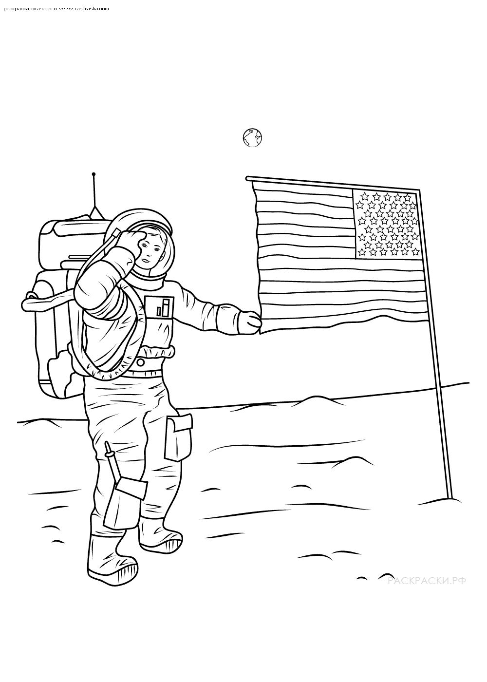 Раскраска Первый человек на Луне   Раскраски космос ...
